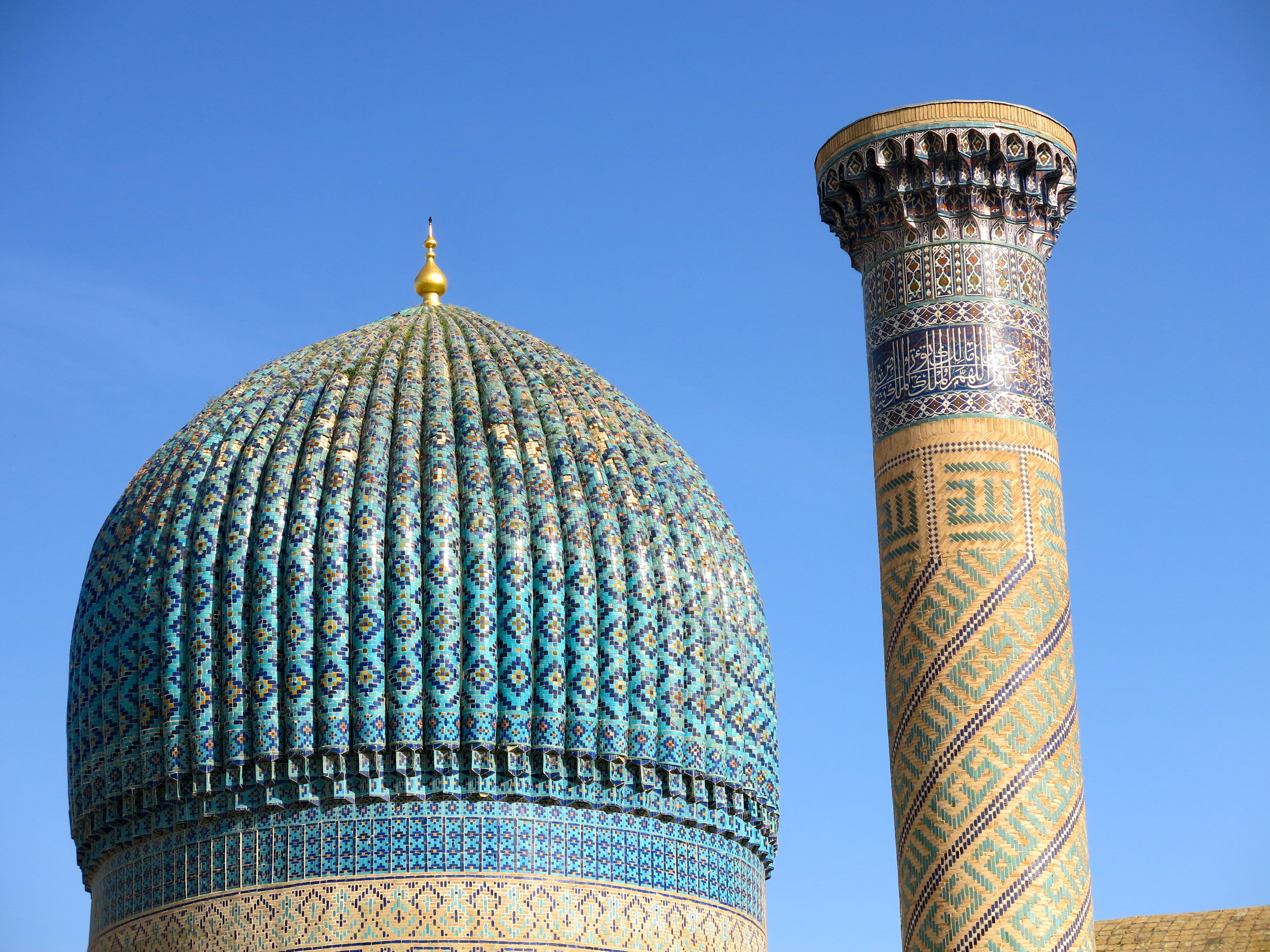 The architecture of the Gut-Emir influenced the Taj Mahal built under the Mughals who were descendents of Timur