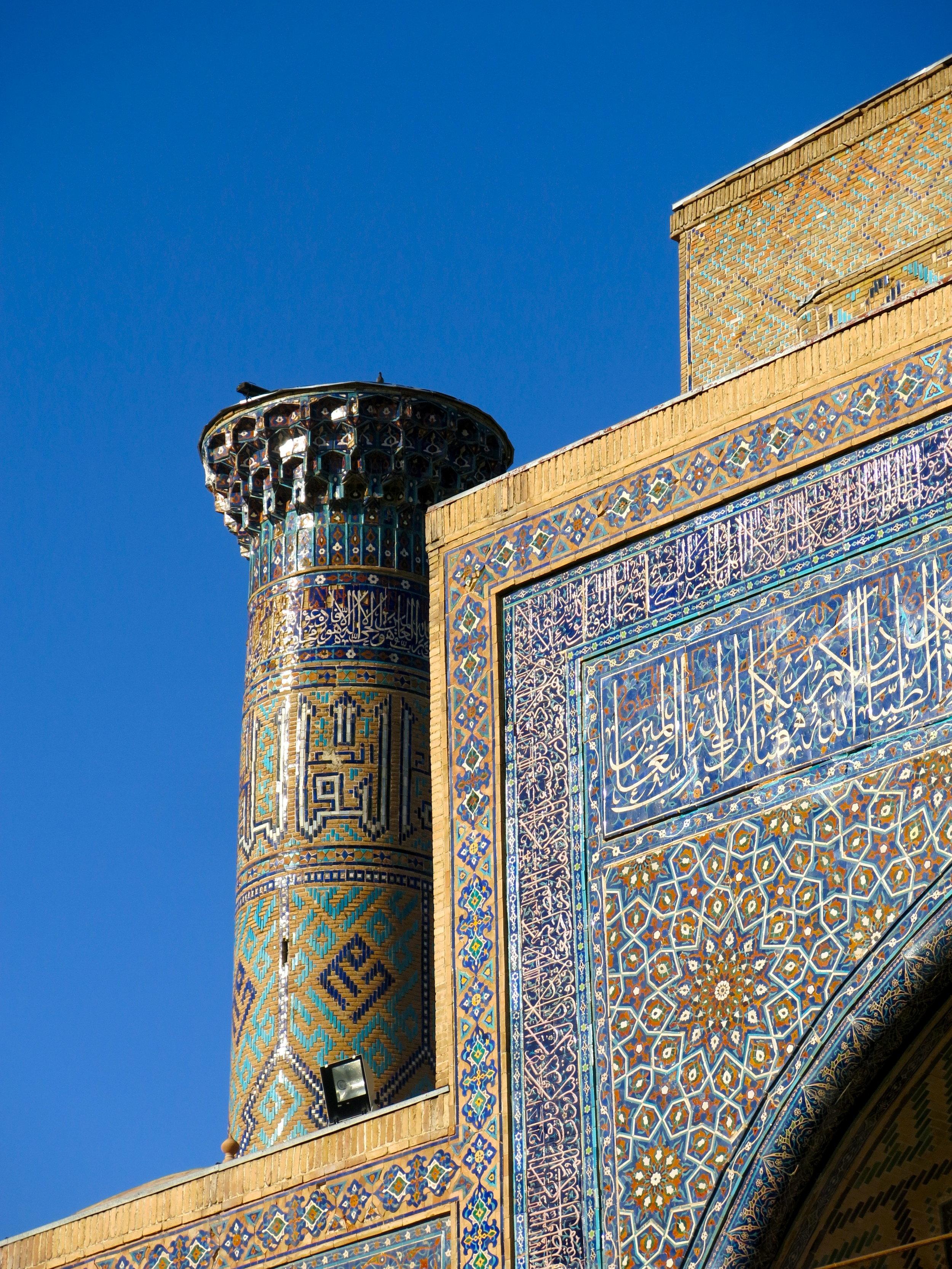 Islamic calligraphy on the Iwan (portal) of the madrasa