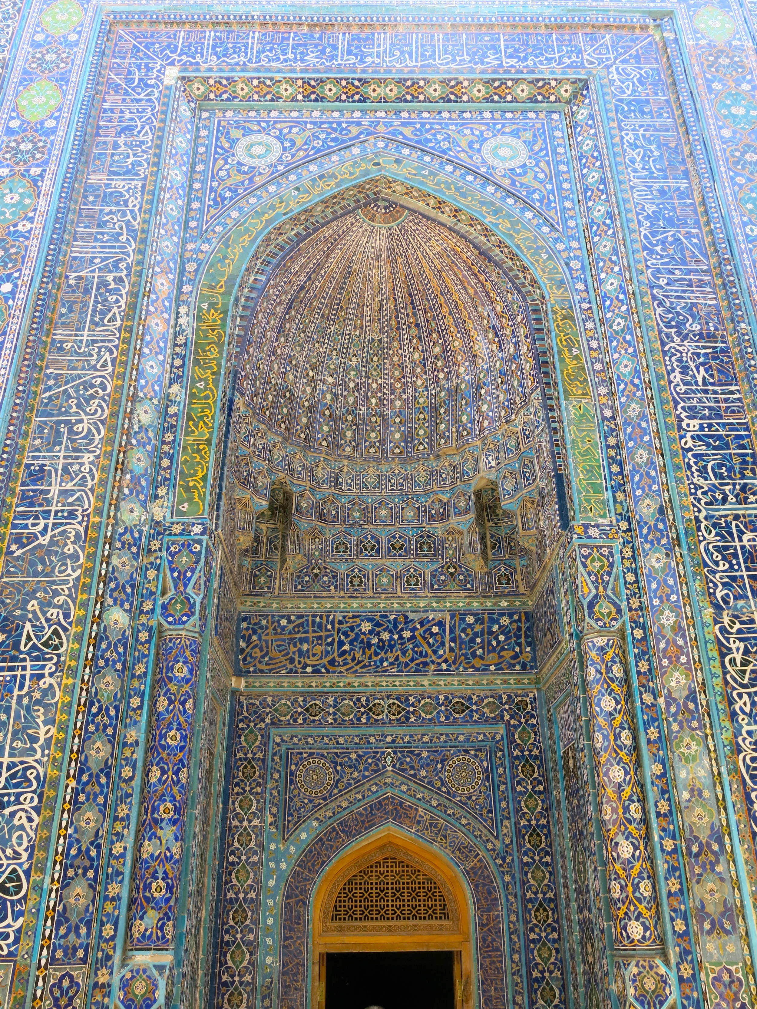 The facade of a mausoleum within Shah-i-Zinda complex
