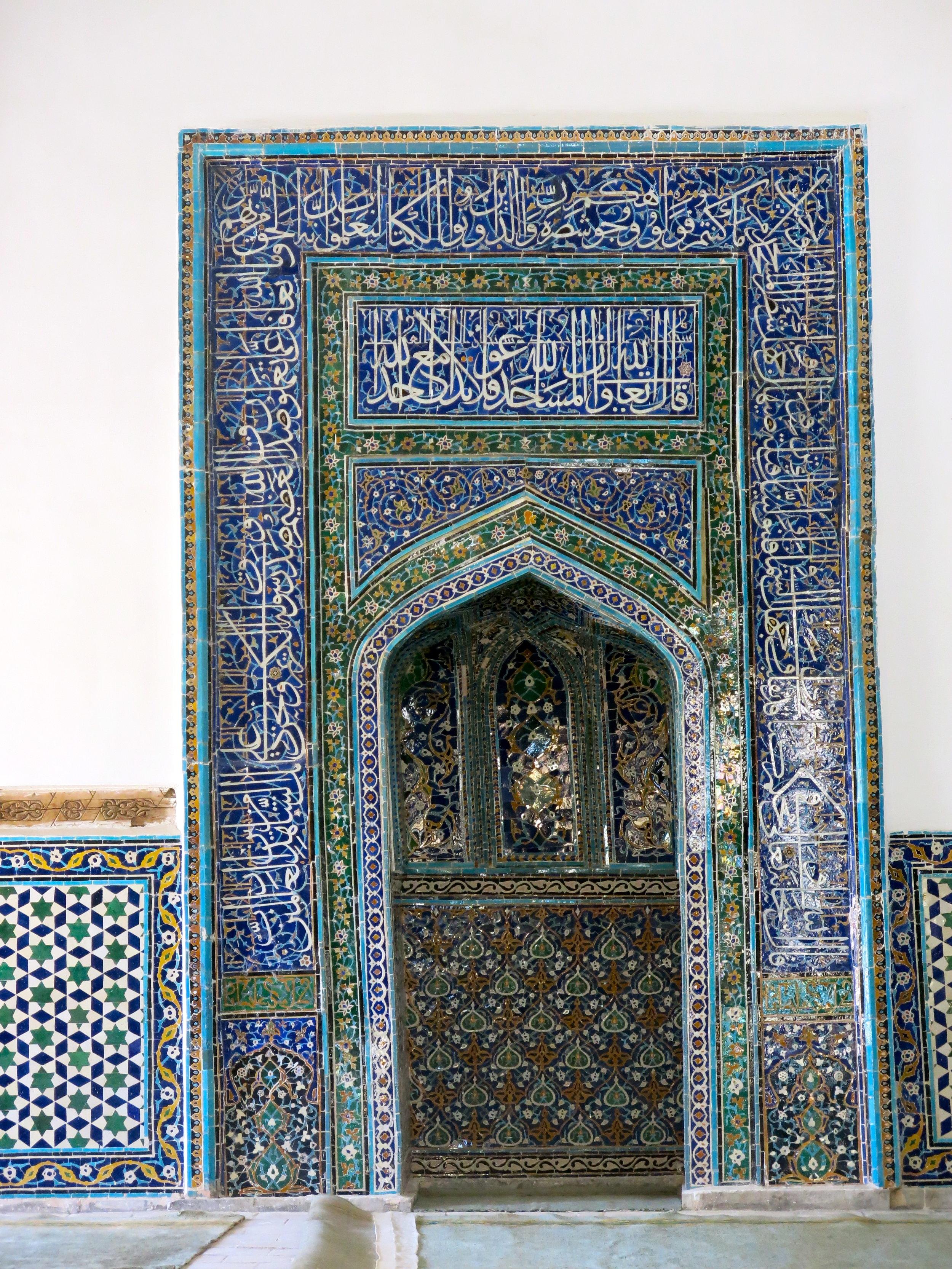 Arabic calligraphy on a mausoleum at Shah-i-Zinda