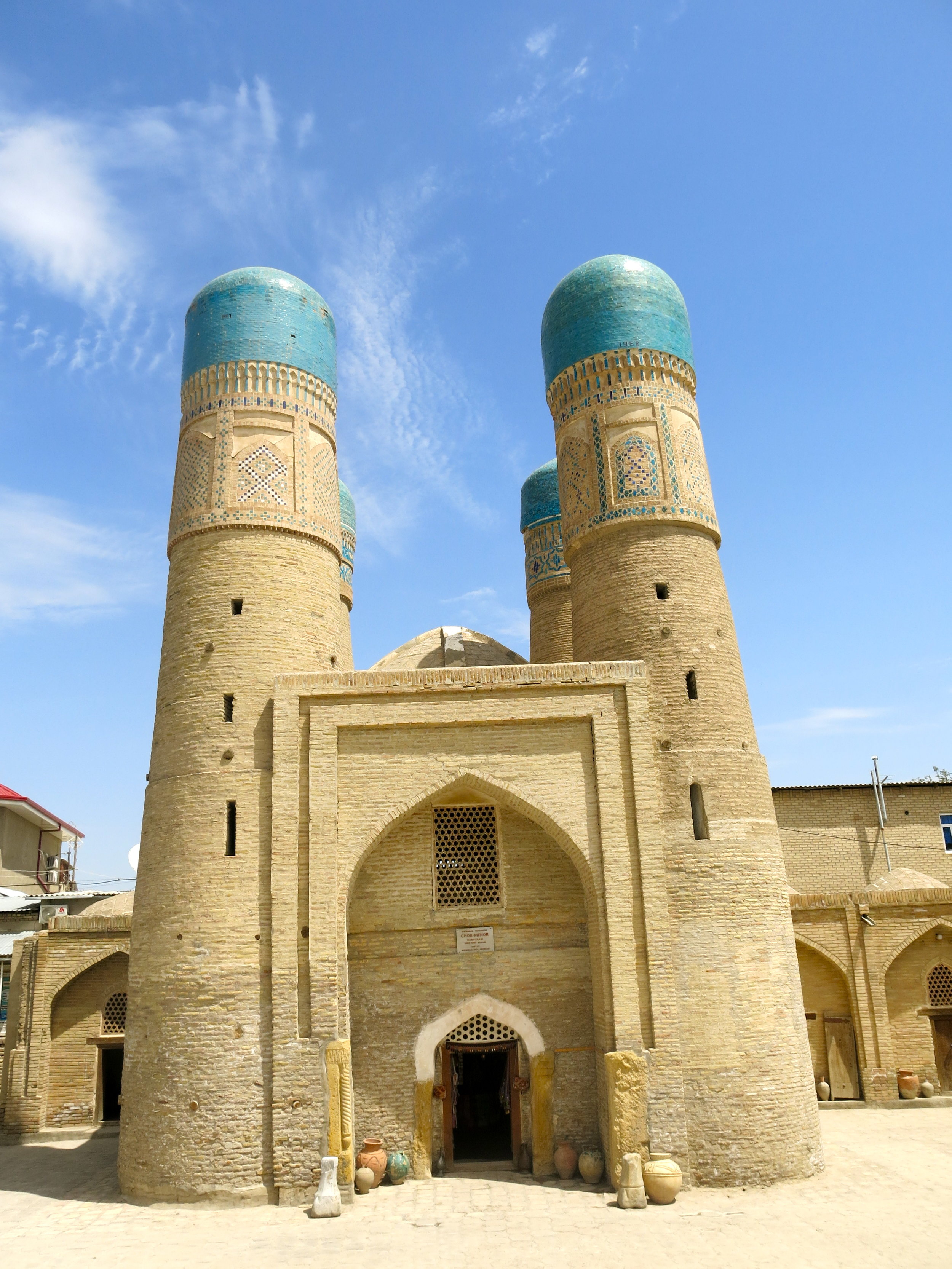 The Chor Minor and its 4 iconic towers