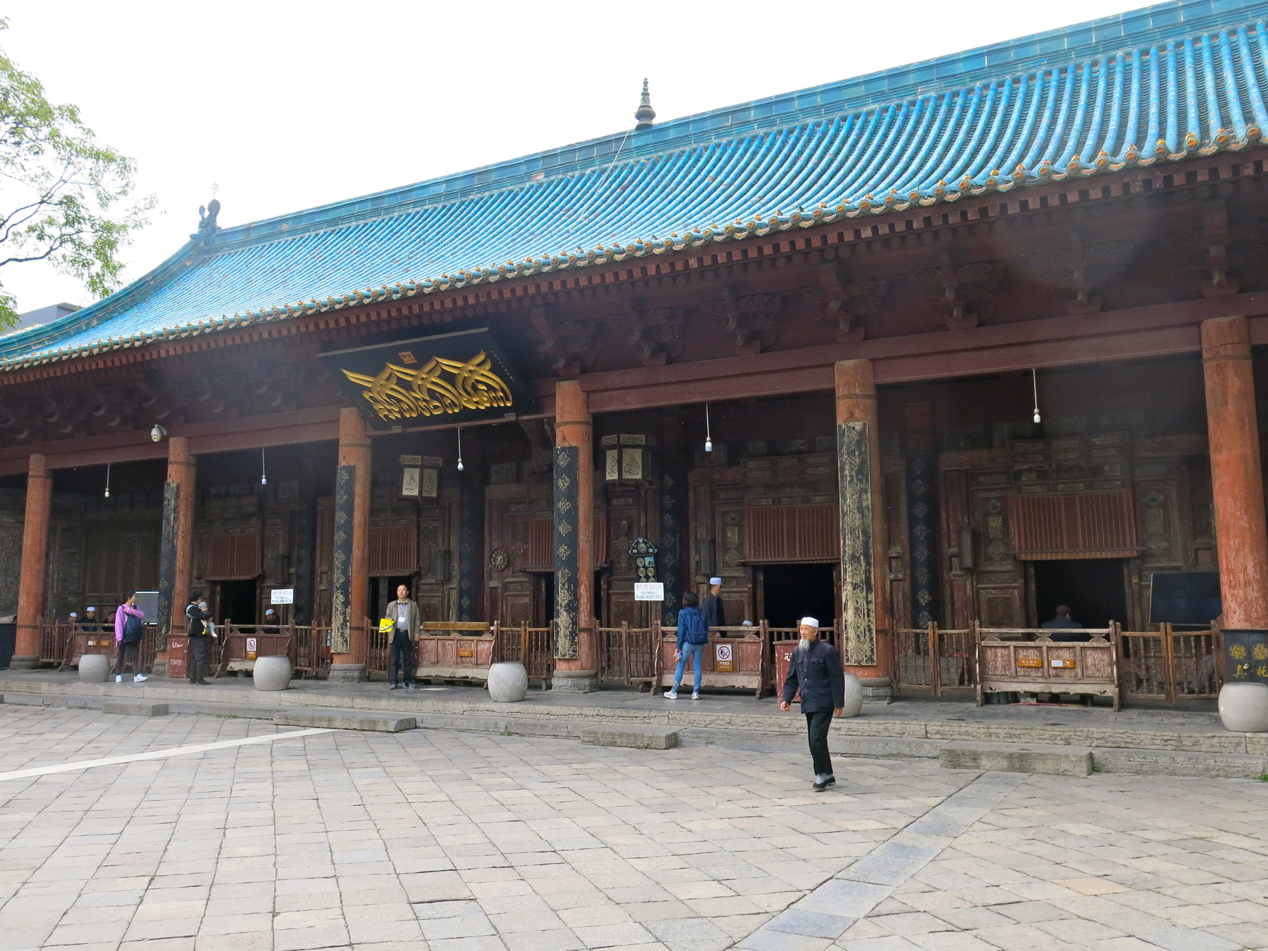 Main prayer-hall of the Great Mosque in Xi'an