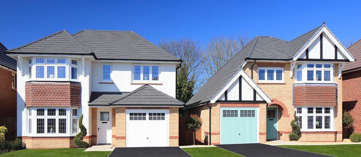 Green Lane, Maghull, Merseyside