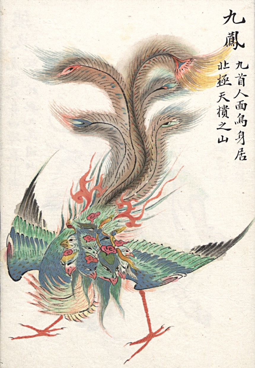 Phoenix with Nine Heads, Qing Dynasty illustration from the  Shan Hai Jing , or  Classic of Mountains and Seas , a book of myth and geography from 4th-century BCE China