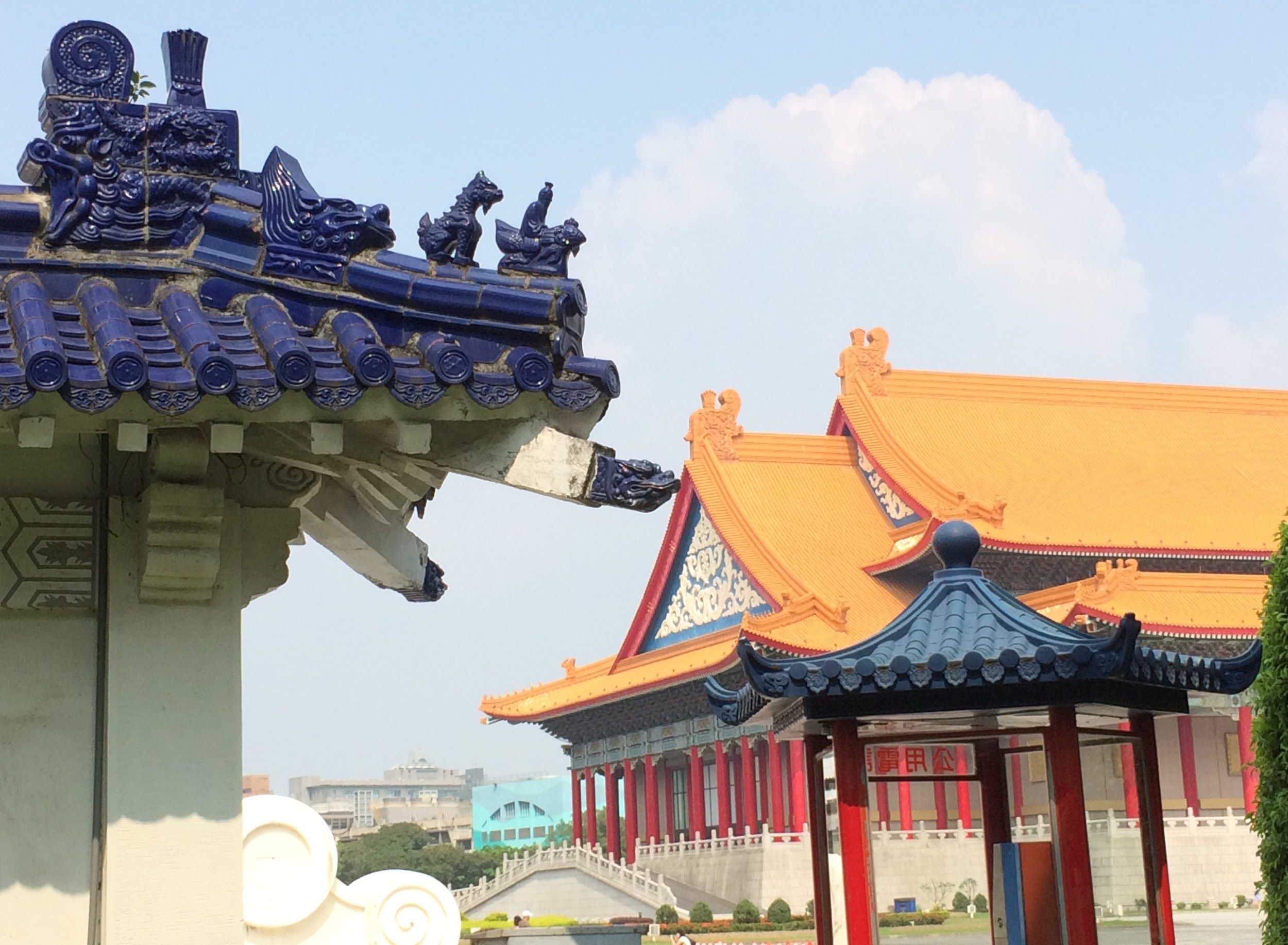 Traditional ceramic roof ornaments at the Chiang Kai-Shek Memorial in Taipei