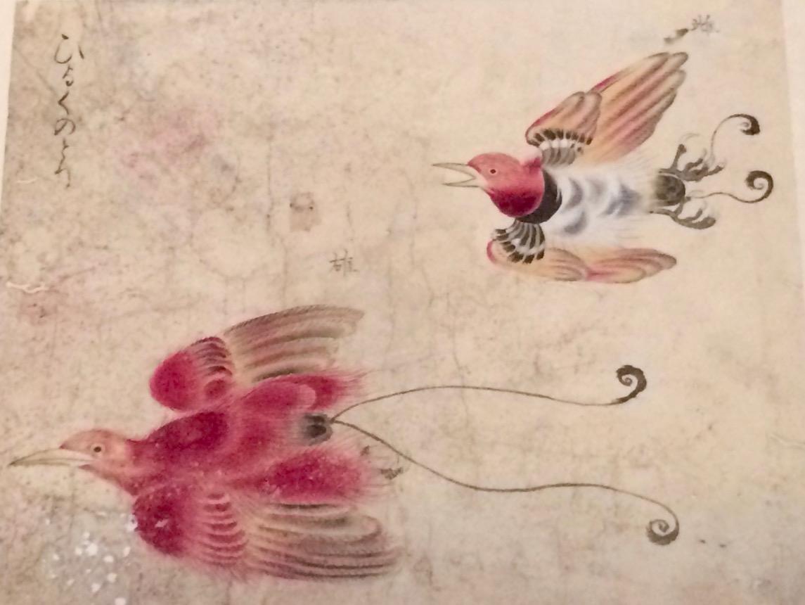 Studies from Hotta Masaatsu's  Album of Forest Birds , 18th-19th c., National Tokyo Museum