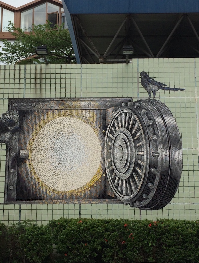 Public sculpture mosaic  This Is a Good Place,  by Yi-Hsun Lee, with inviting birds