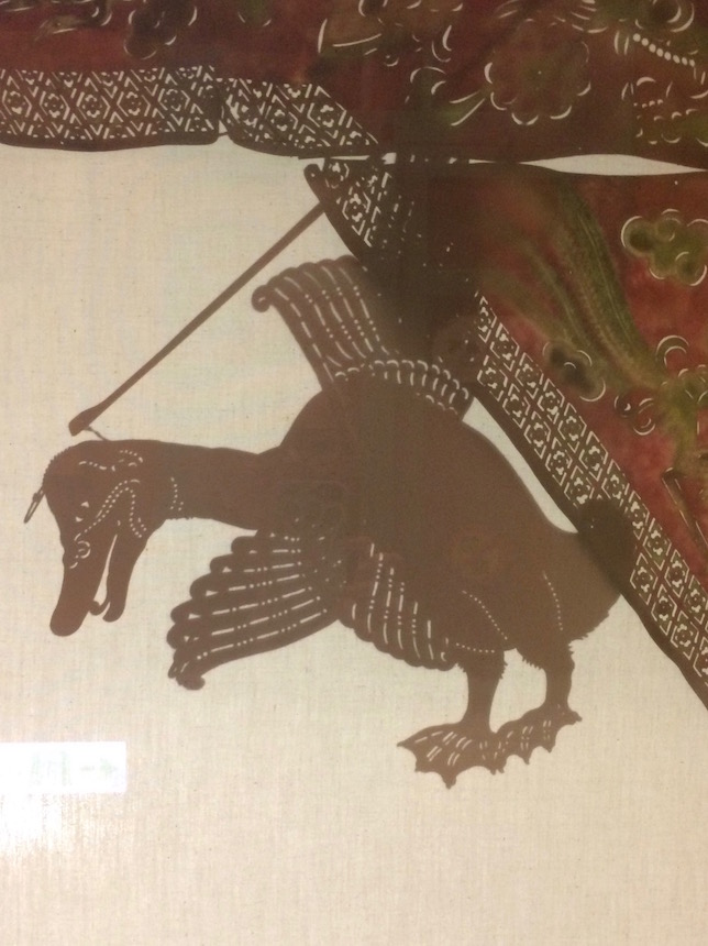 Shadow puppet from Indonesia in the form of a duck