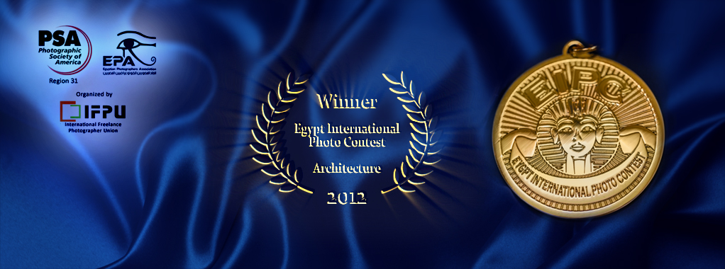 1st Place Win - EIPC, 2012 Edition