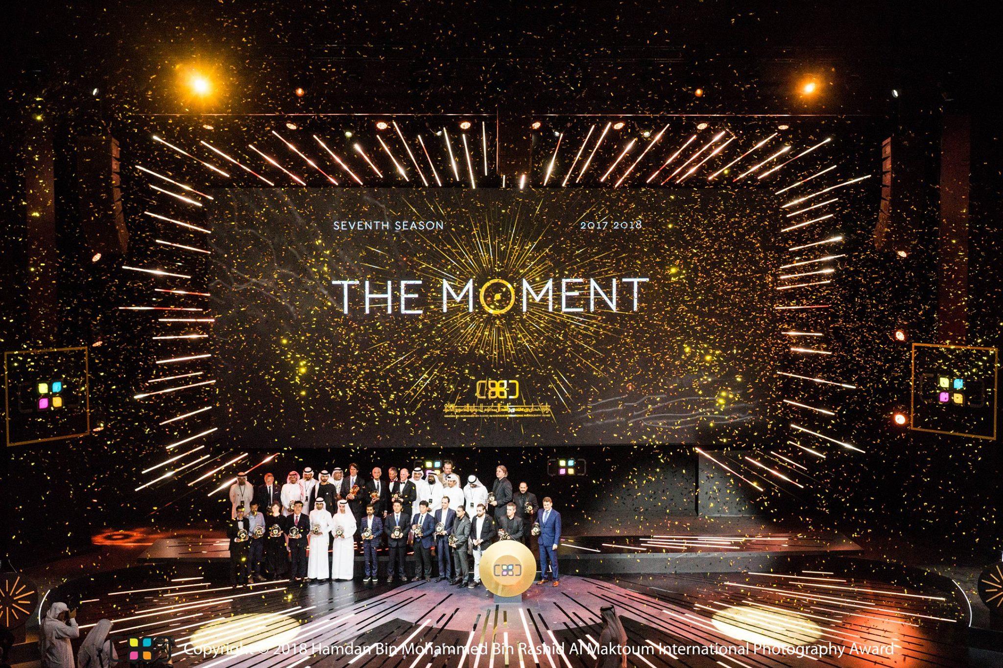 HIPA, 7th Season - Awards Ceremony