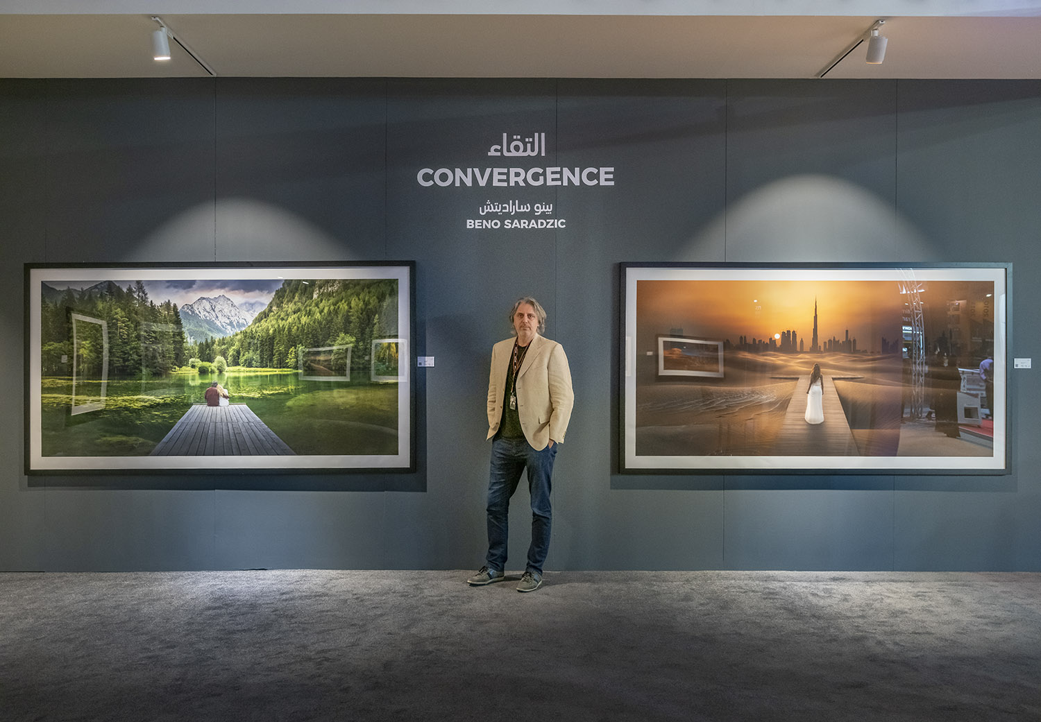 Two colossal photos managed to make even me look small: 'The Two Of Us' and 'Beyond The Land'