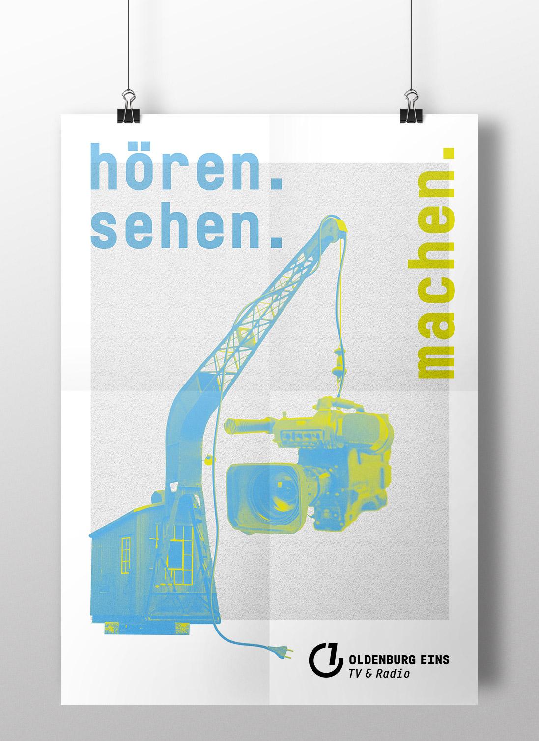 Plakat Design mit Hafenkran von Superidee