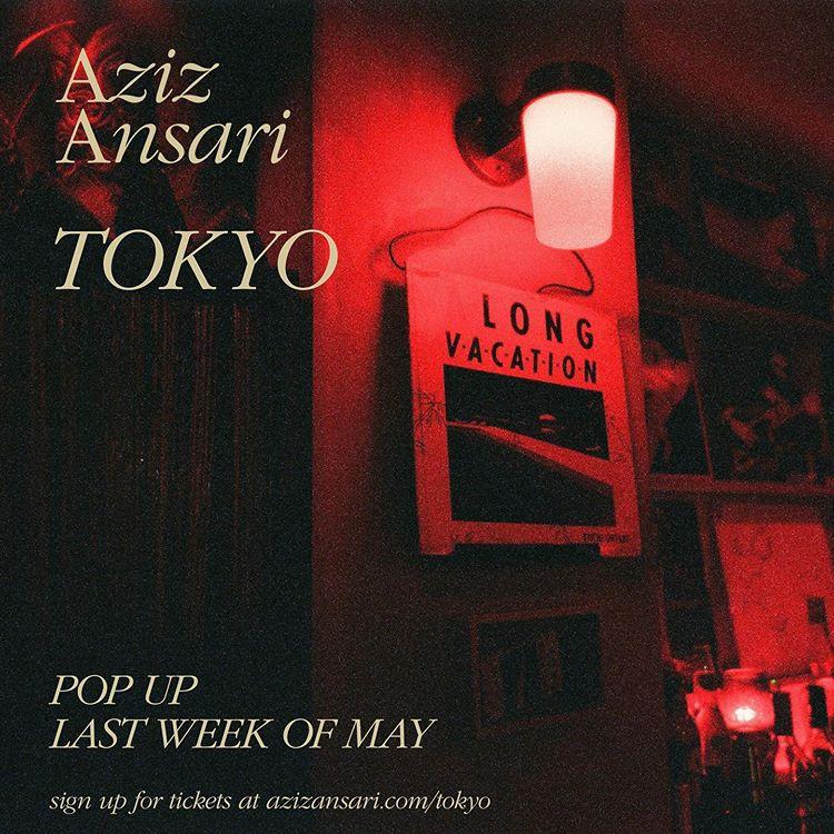 Aziz Tokyo header