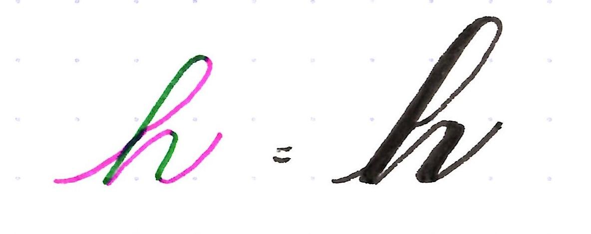 letter h.jpg