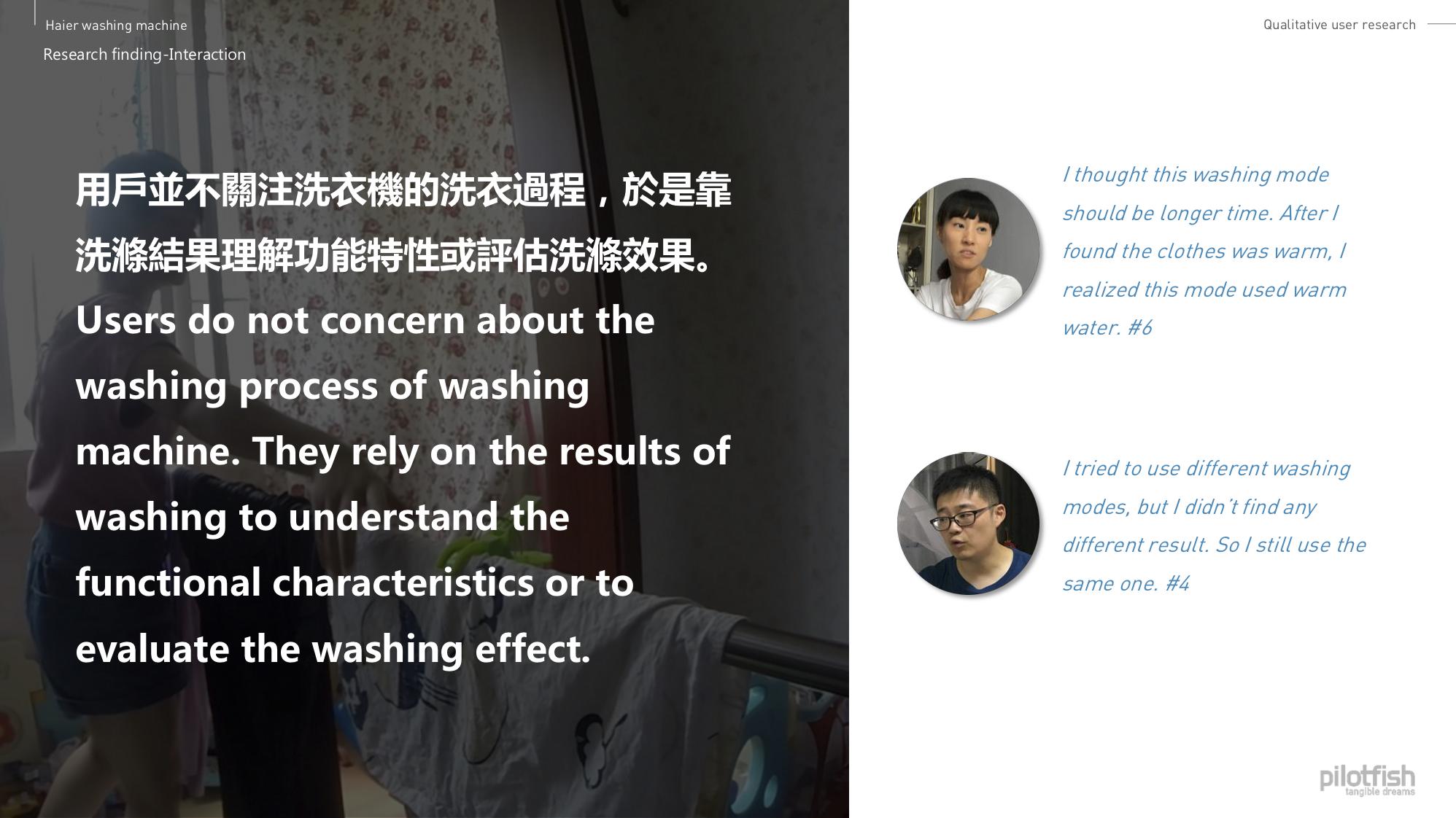 20170727_Haier_washing machine innovative UI_P0 presentation_V4_Eng_21.jpg