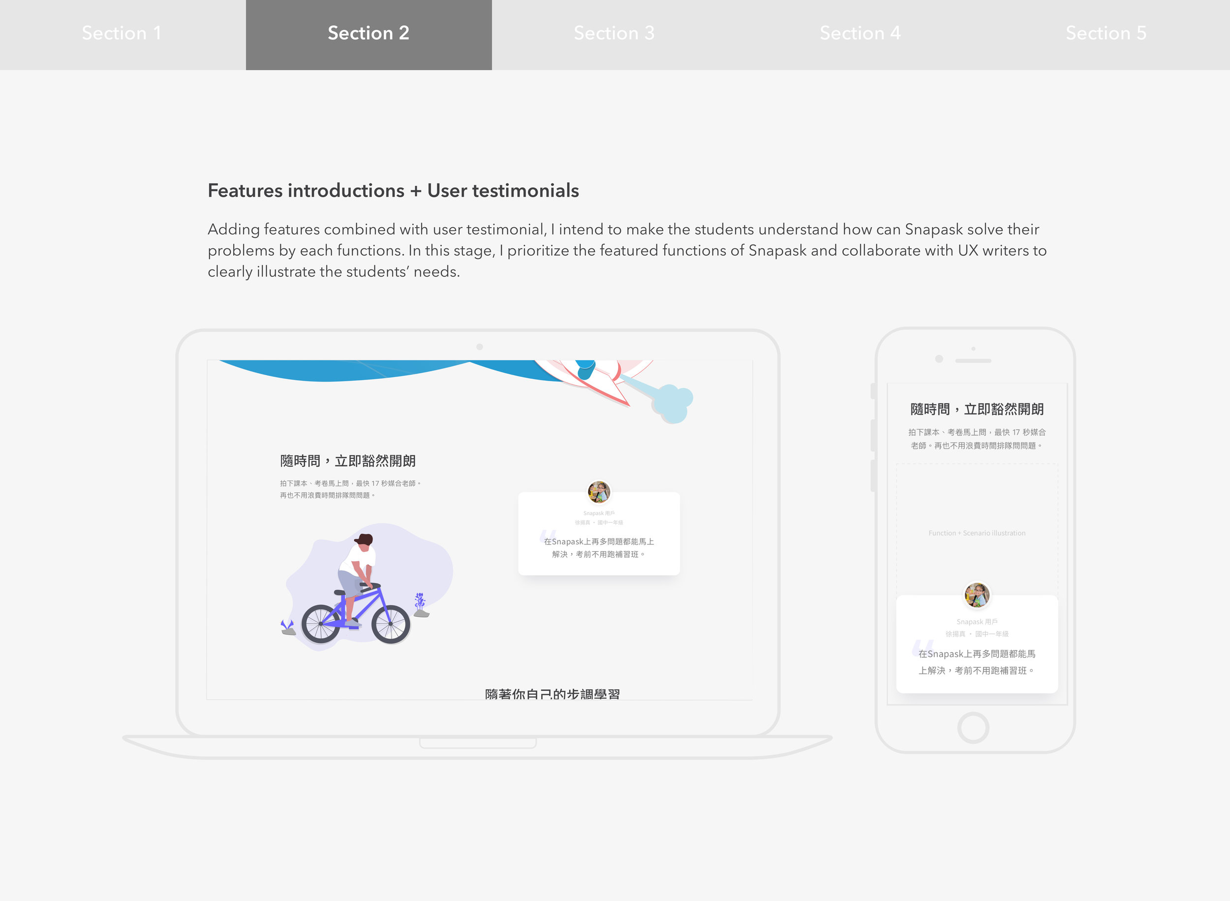 Snapask_Landing page_wireframe_02.jpg