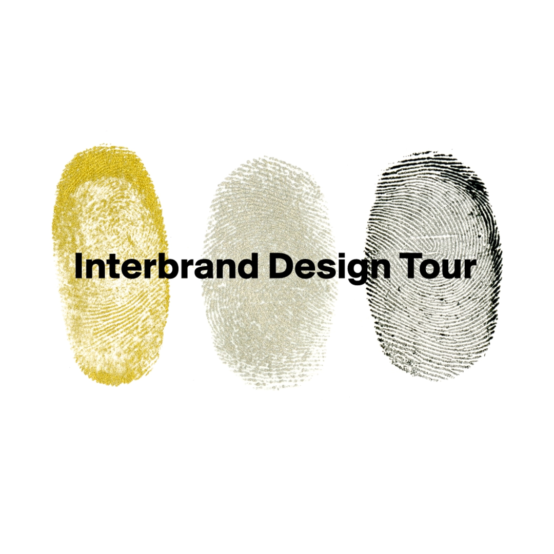 IB_DesignTour_Still_2.jpg
