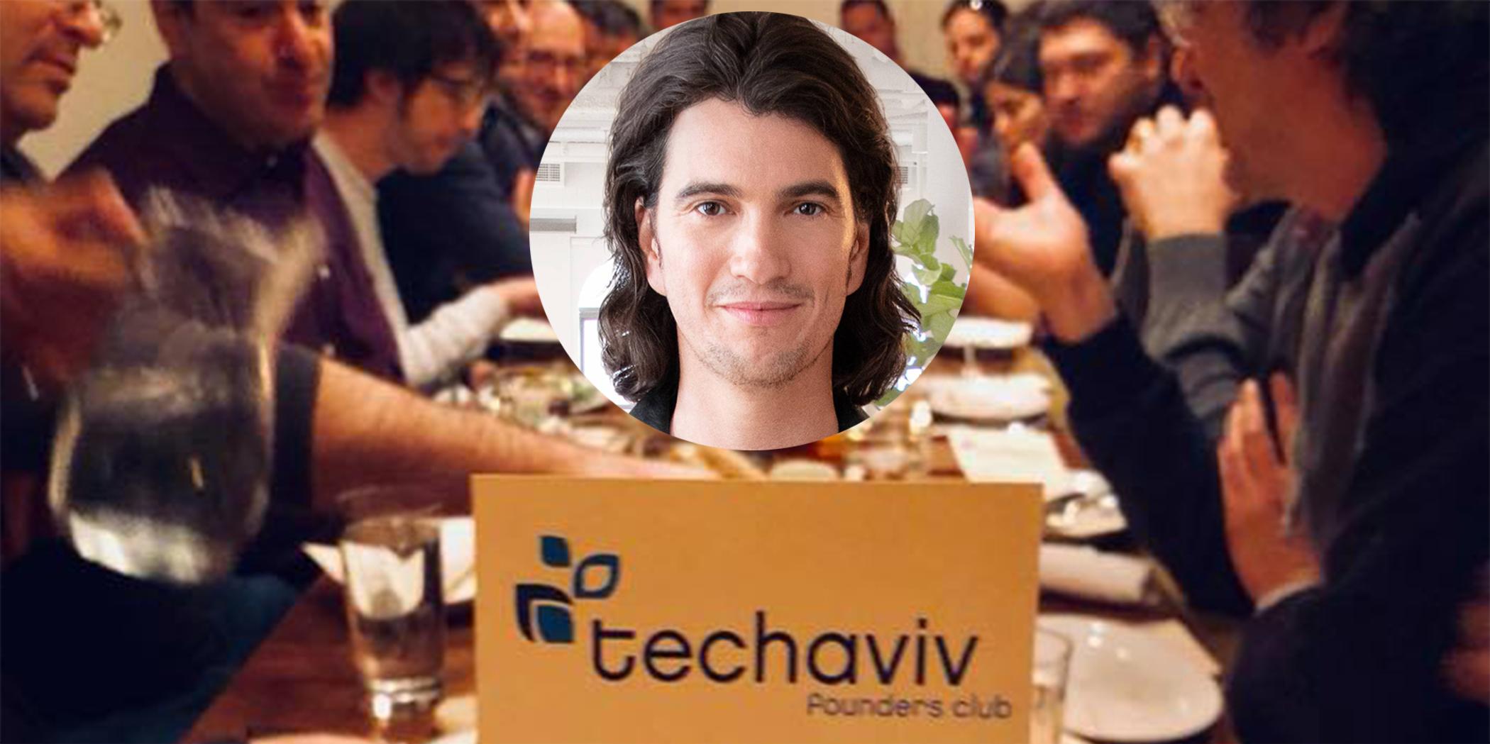 techaviv-ceo-lunch-adam-neumann.png