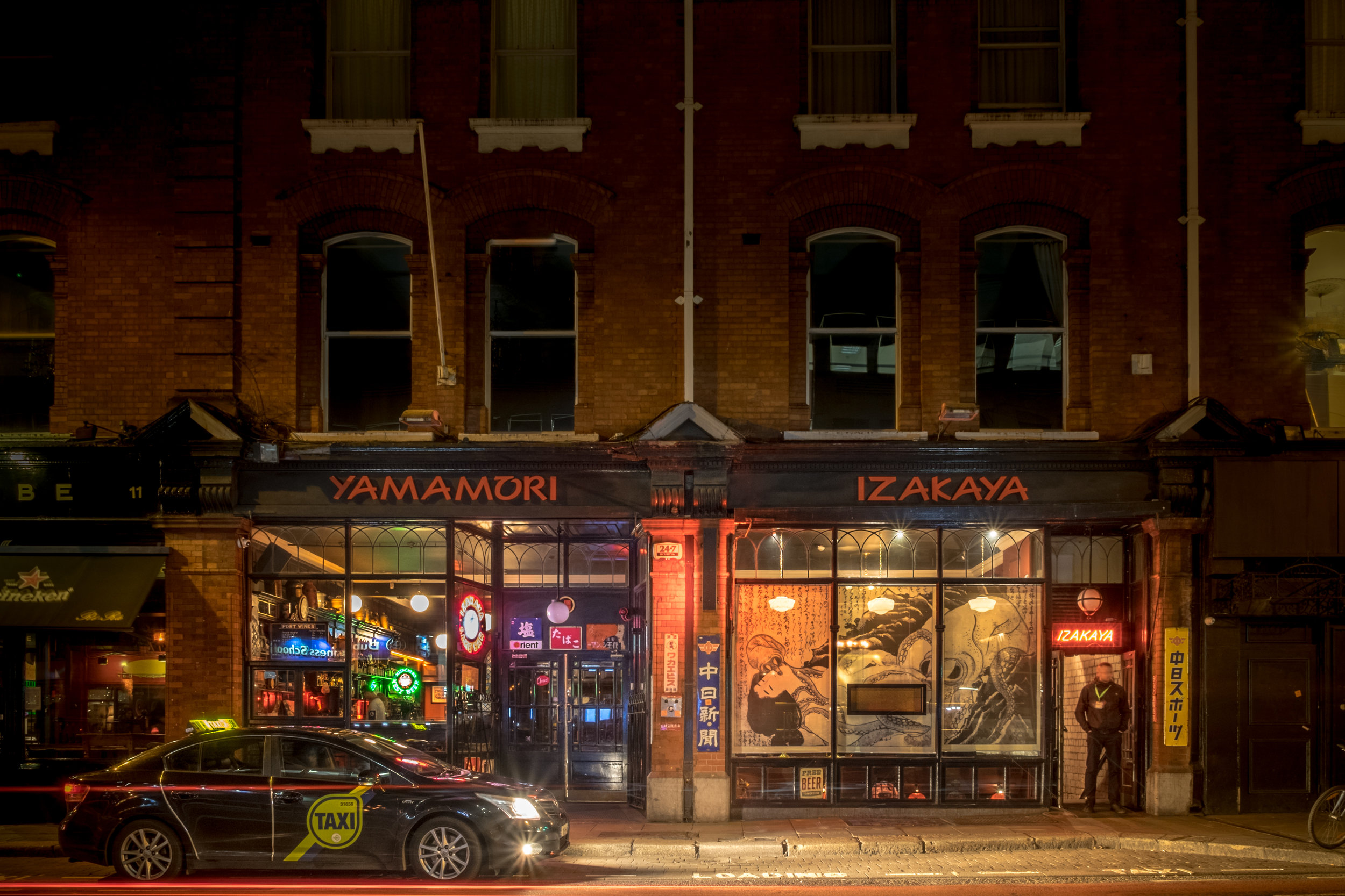 Exterior Lighting - We installed neon signage and antique globe lights which are technically interior but they were installed with the intention of catching the eye of people outside as well as illuminating specific areas inside.