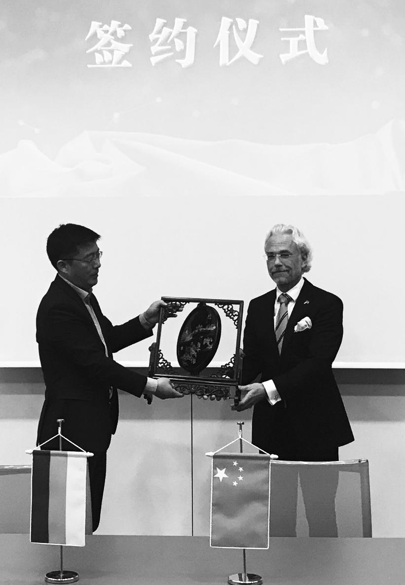 EUROKO CEO Hansjörg Kopp with Vice Governor of Yangzhou Province, Chen Jiang