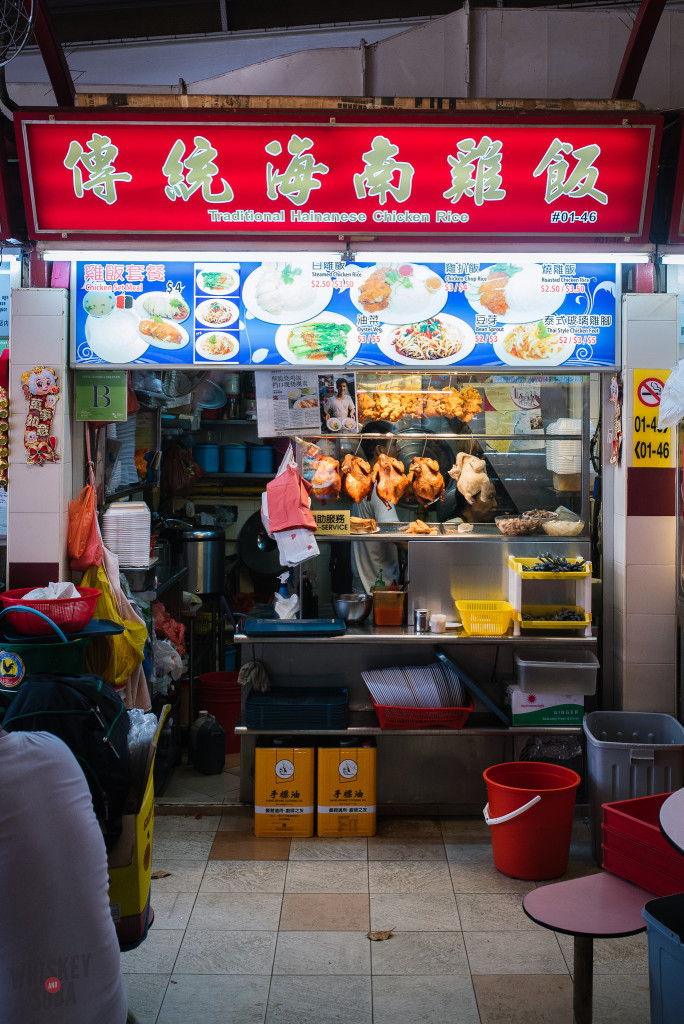 Redhill Food Centre Singapore Chicken Rice Stall