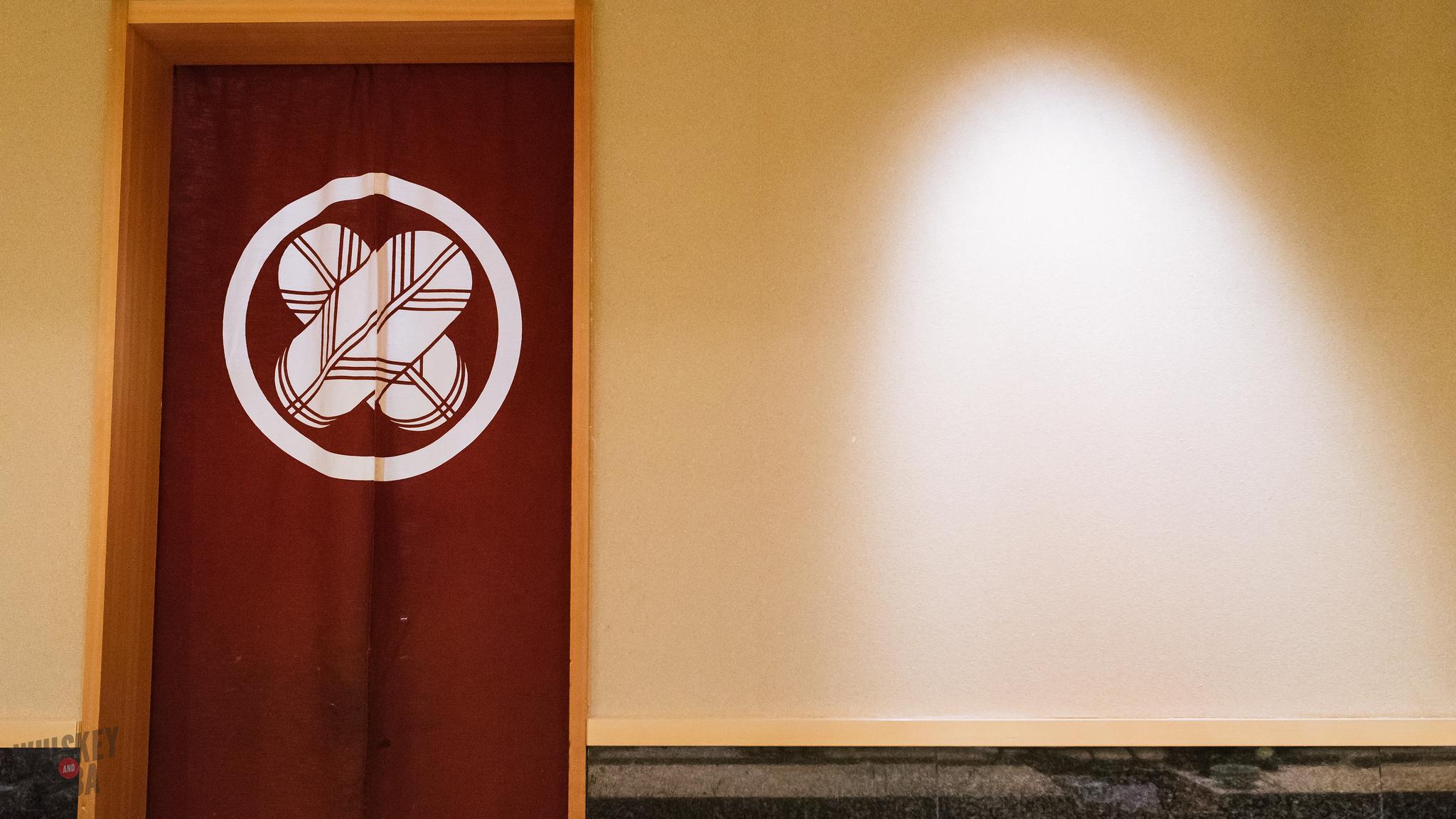 Door at Shinji by Kanesaka