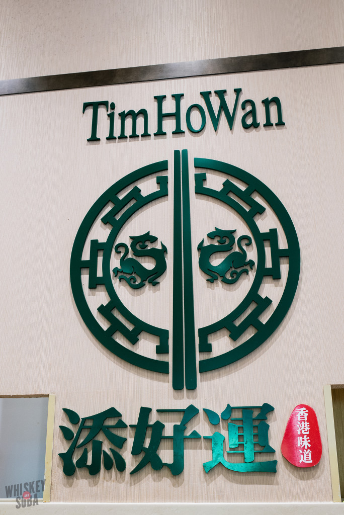 Tim Ho Wan Singapore Logo
