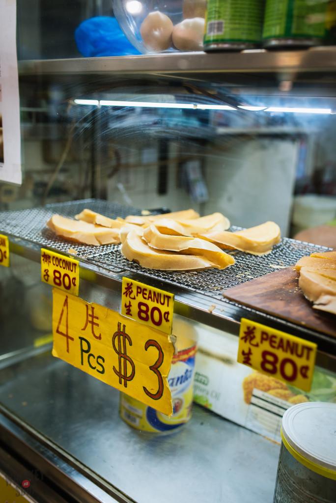 Redhill Food Centre Singapore Pancakes