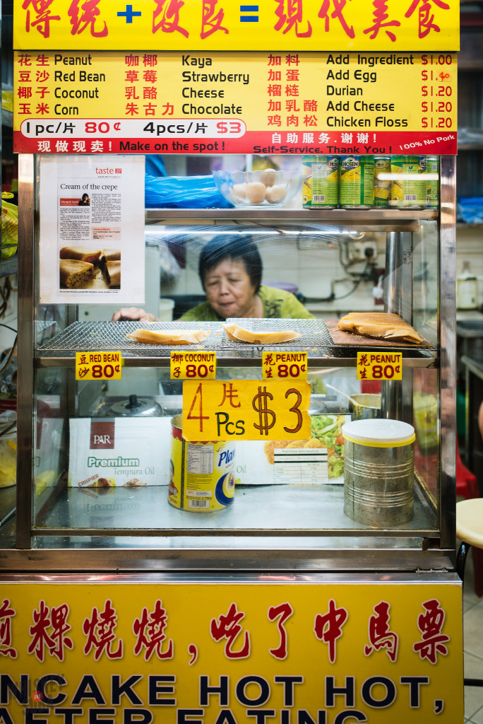 Redhill Food Centre Singapore Pancake Stall