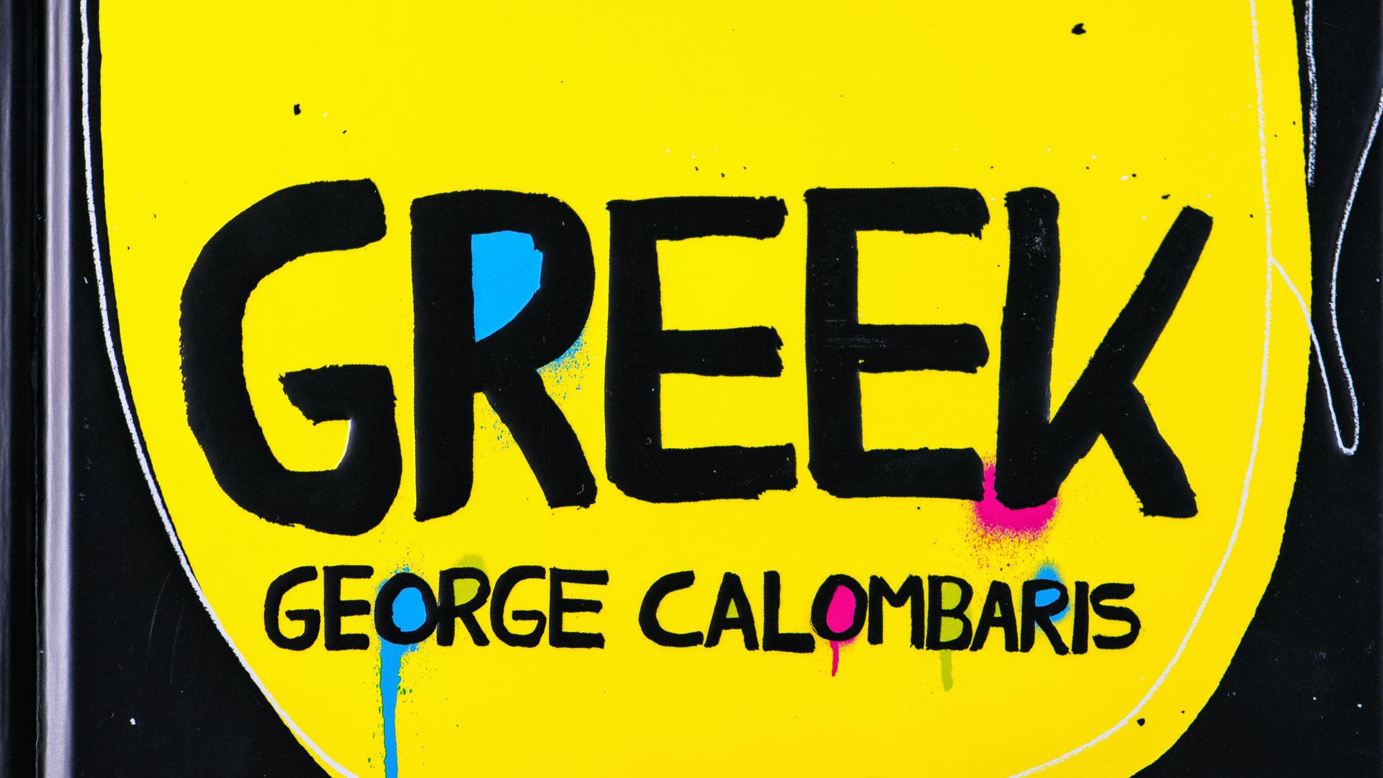 Greek-by-George-Calombaris.jpg