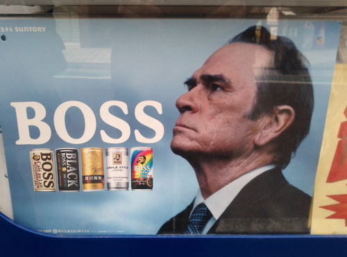 And while America is known for using sexy women to sell products, Japan see's something in Tommy Lee Jones that perhaps he didn't even see in himself.