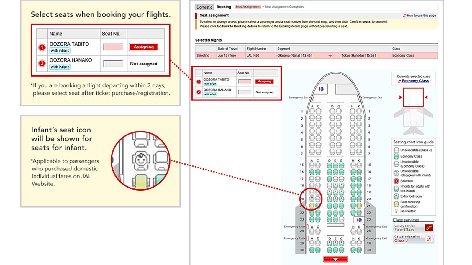 111190926100333-japan-airlines-baby-seat-map.jpg