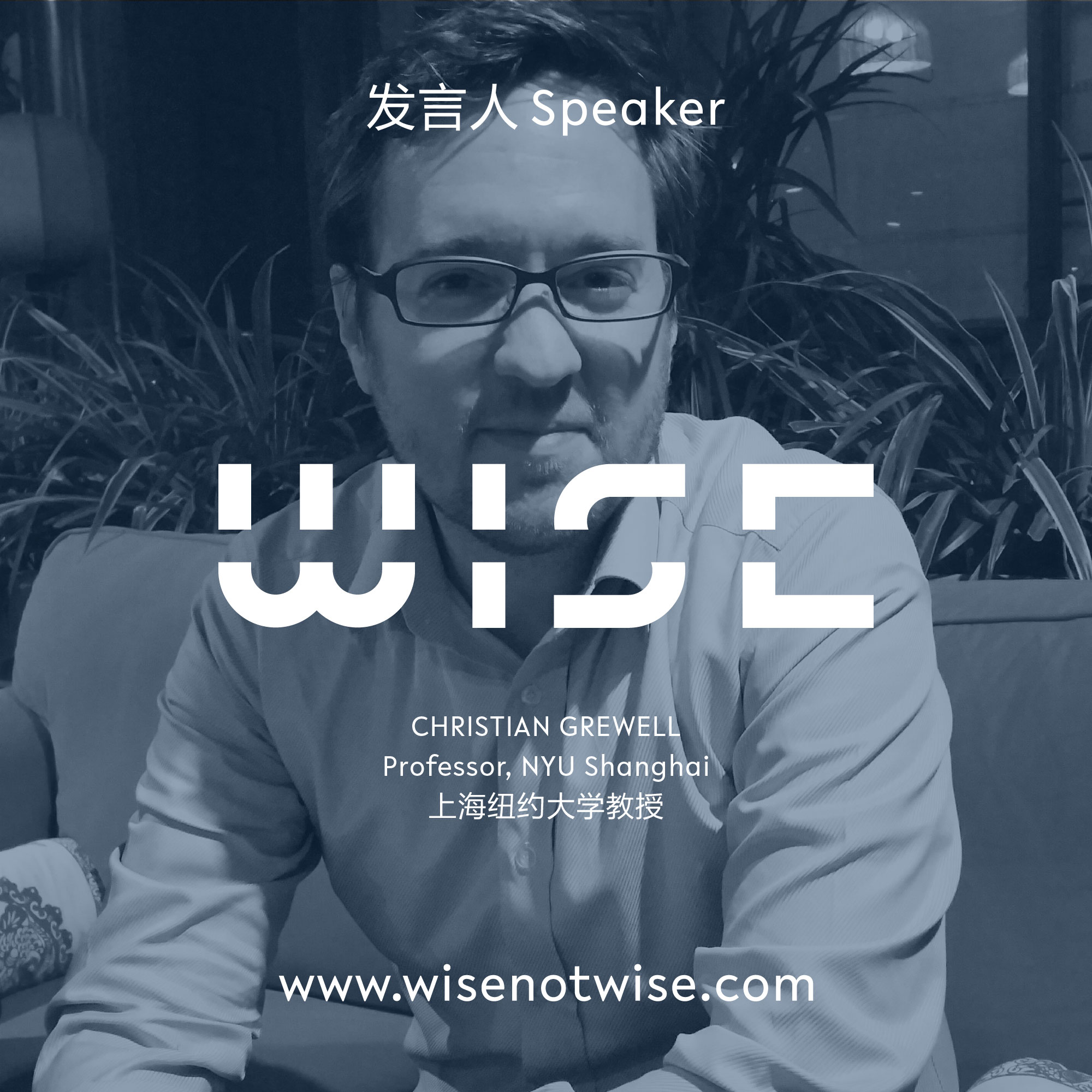 Christian Grewell (Professor at NYU Shanghai)