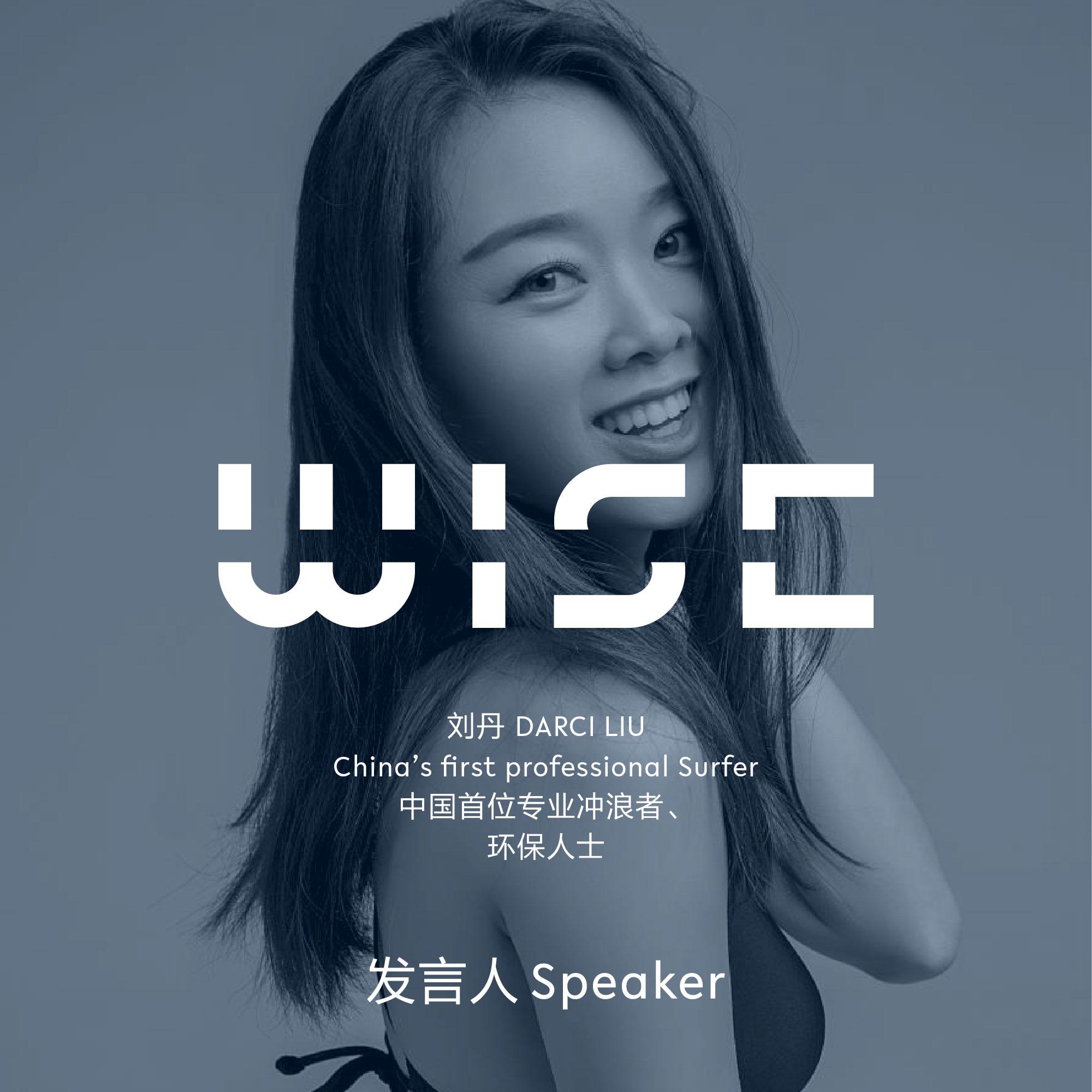 Darci Liu (China's First Professional Surfer)