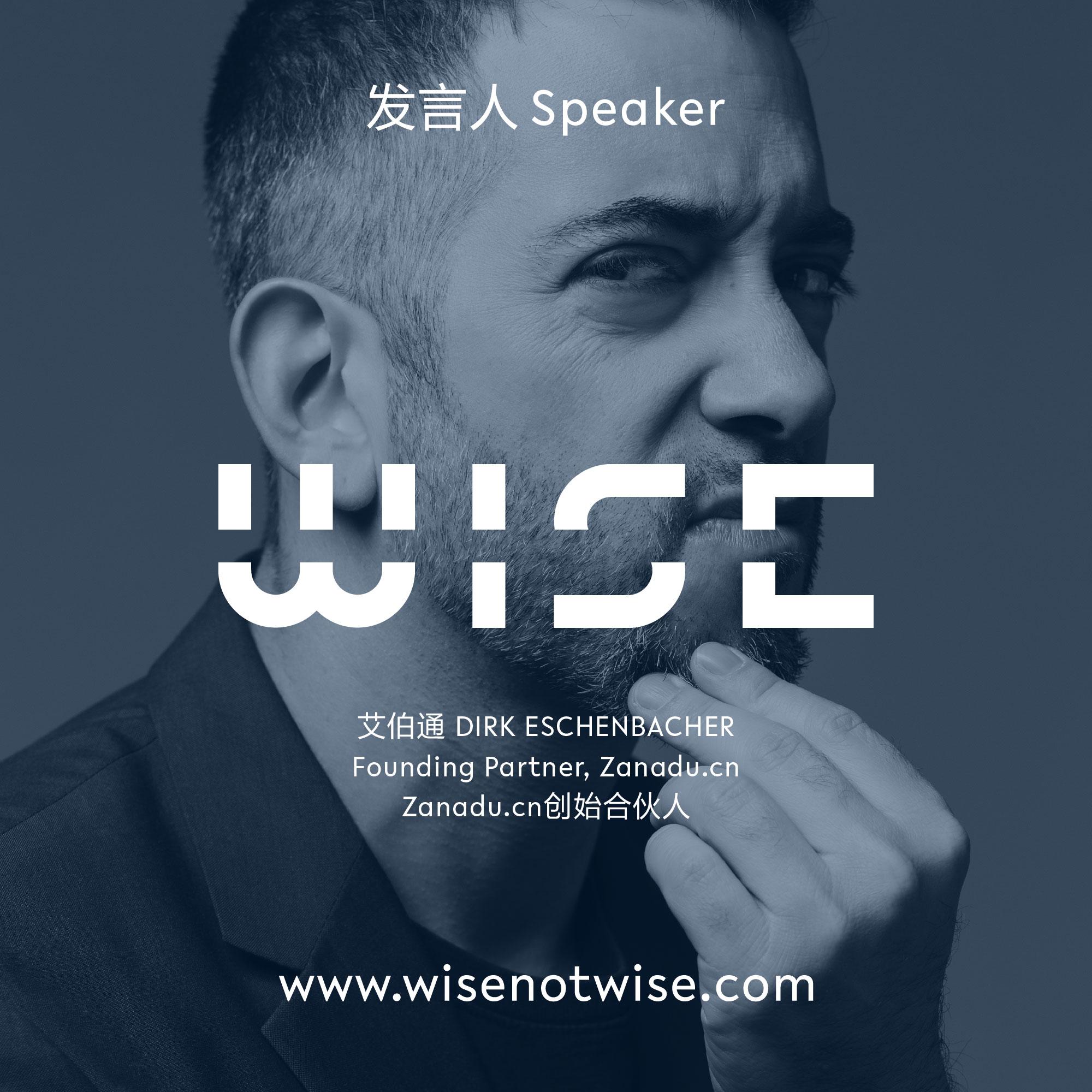 Dirk Eschenbacher (Founding Partner of Zanadu.cn)