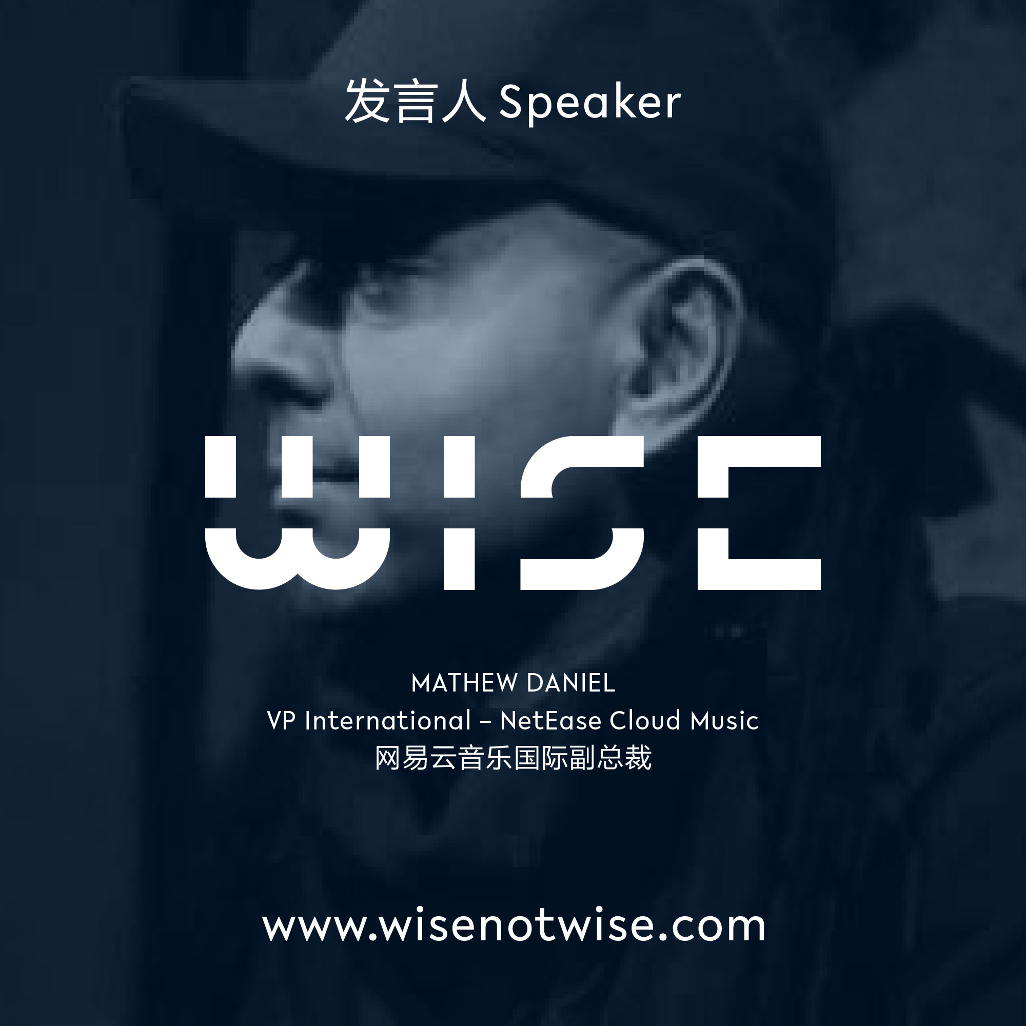 Mathew Daniel (Vice President International of NetEase Cloud Music)