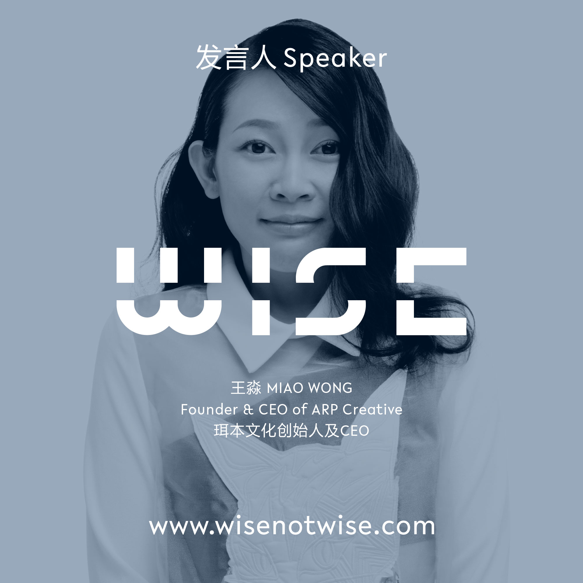 Miao Wong (Founder and CEO of ARP Creative)