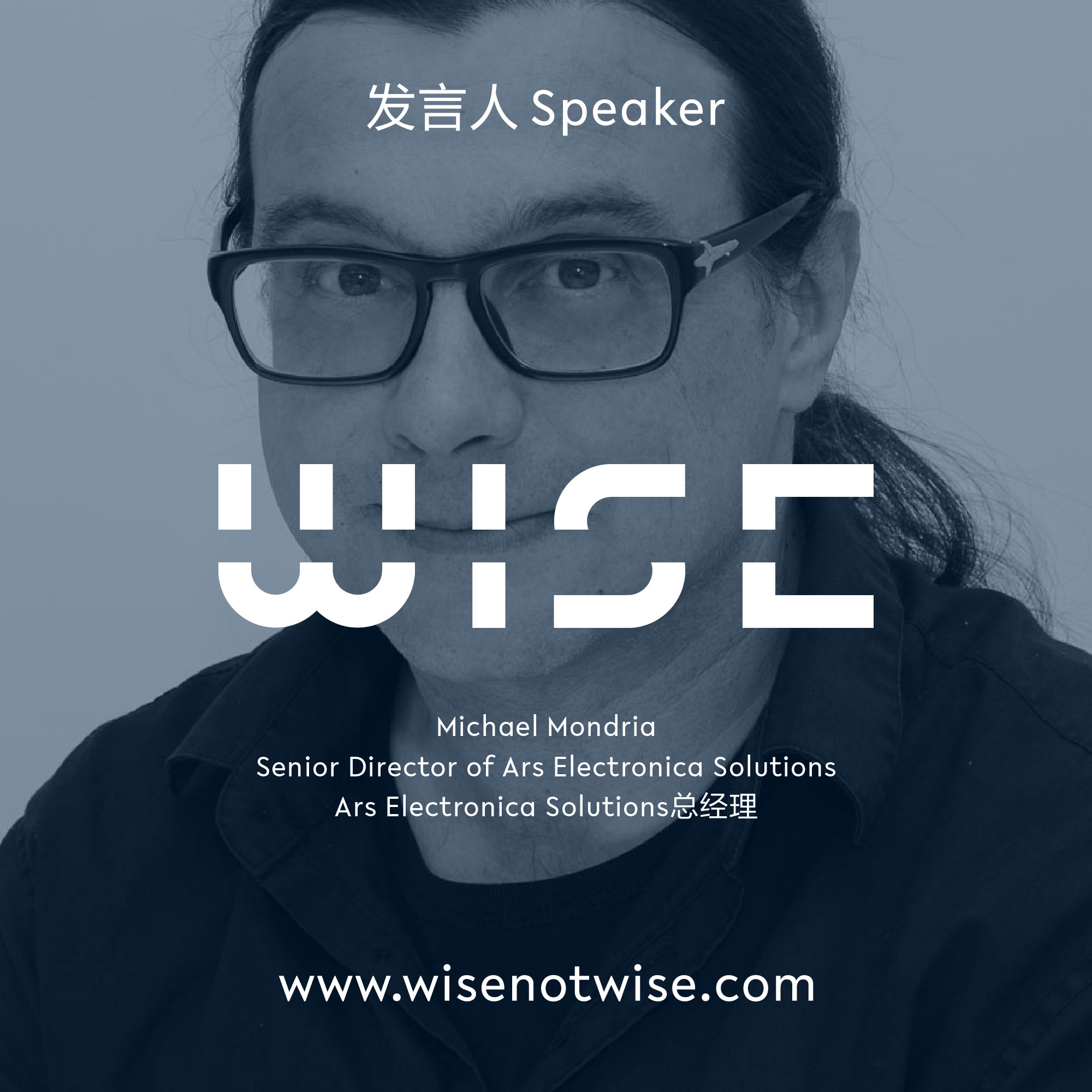 Michael Mondria (China Senior Director of Ars Electronica Solutions)