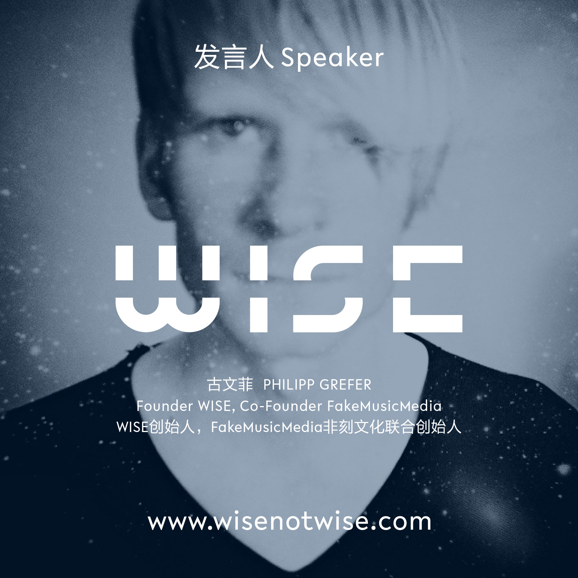 Philipp Grefer (Founder of WISE, Co-Founder of Fake Music Media)