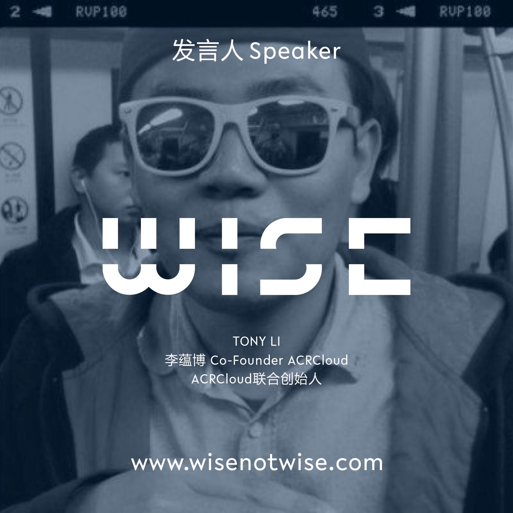 Tony Li (Co-Founder of ACRCloud)