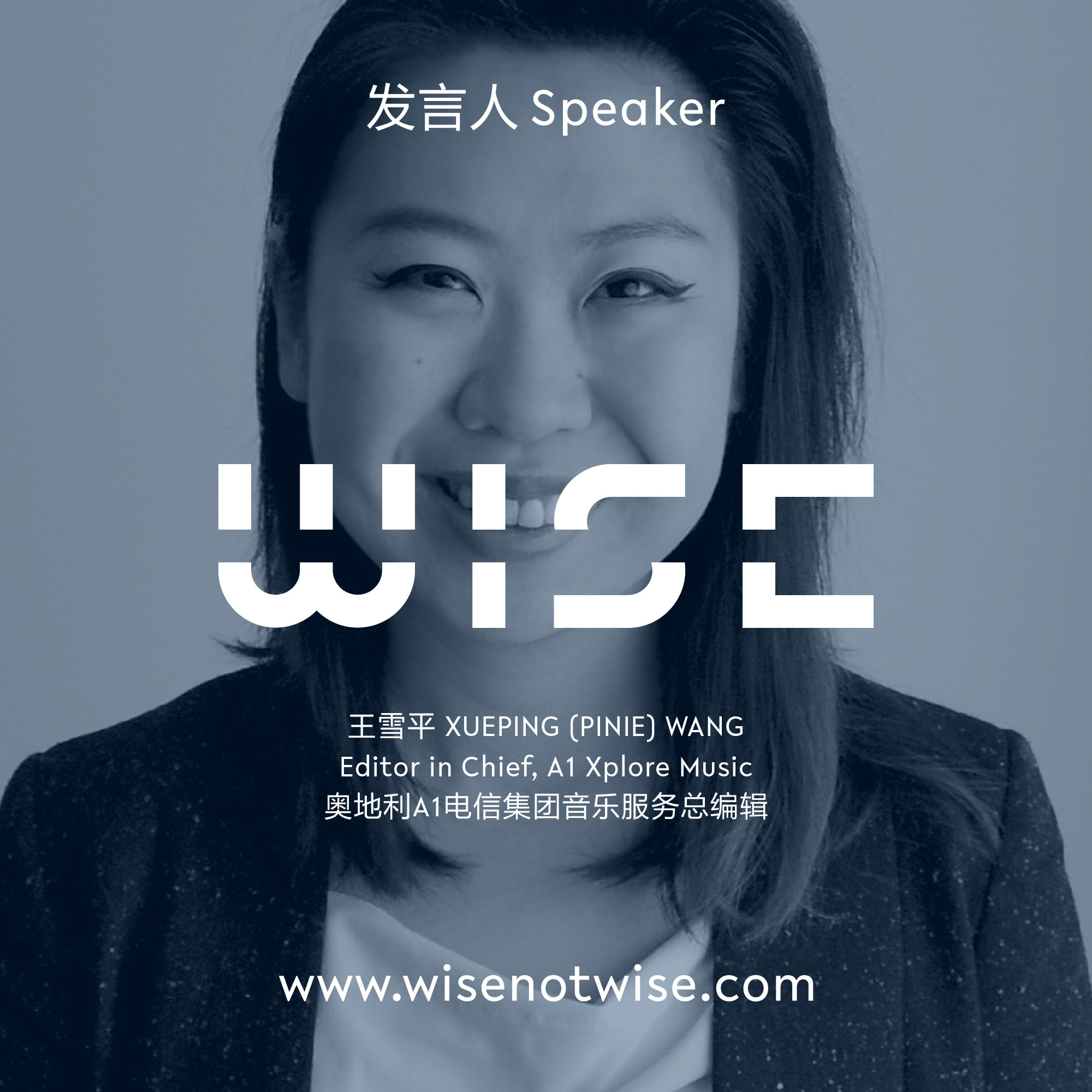 Xueping (Pinie) Wang, Editor in Chief, A1 Xplore Music