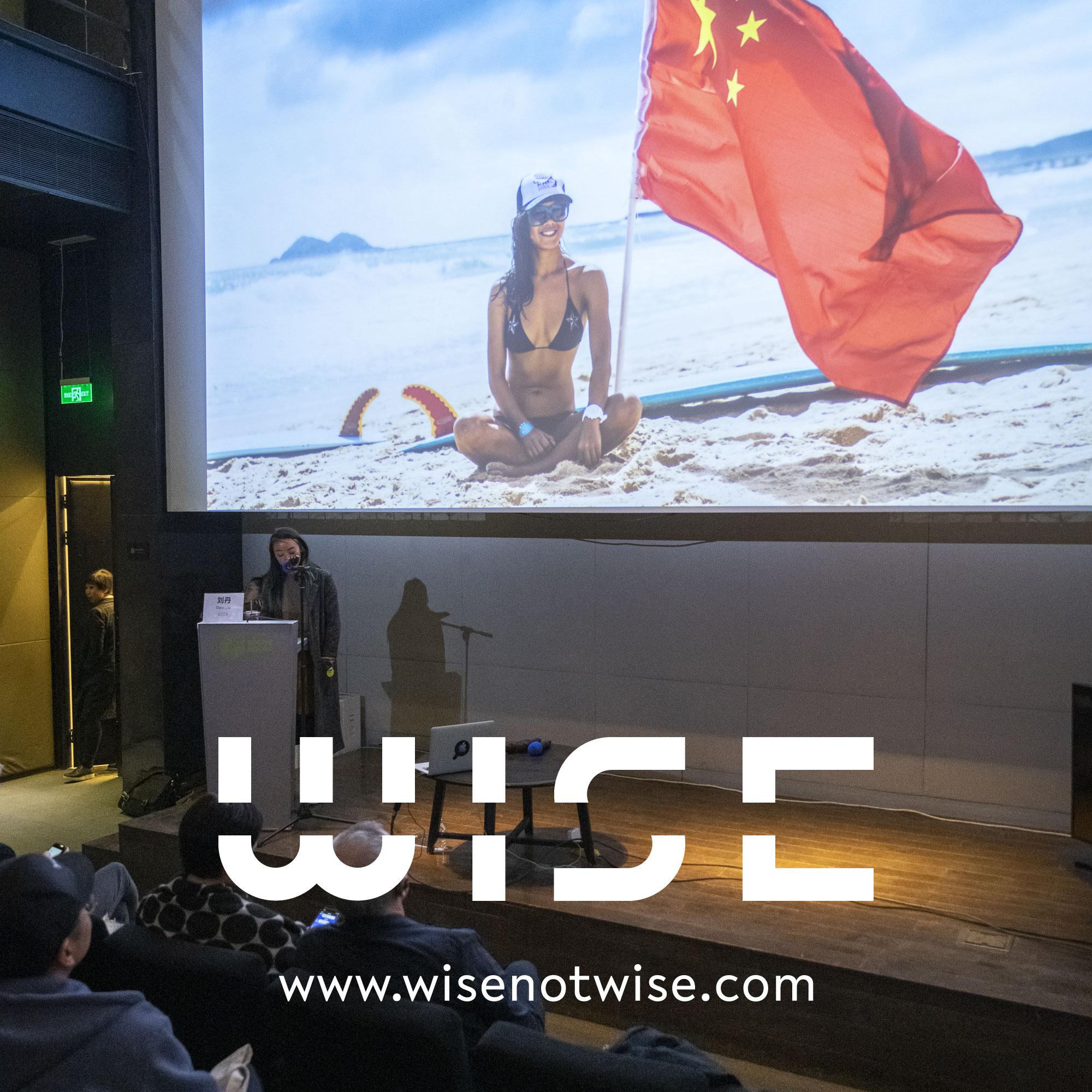 WISE_DOCU_LOGO_2018_49.jpg