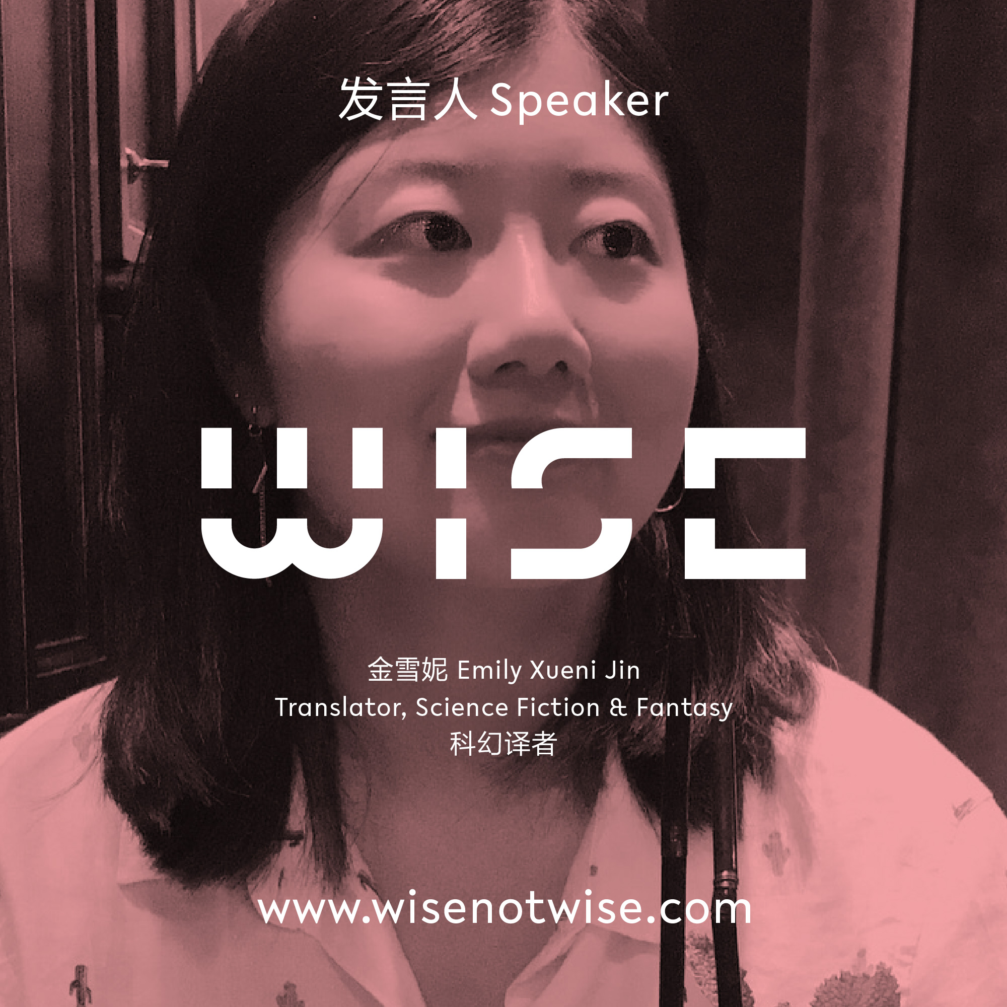 Emily Xueni Jin, Translator in Literature