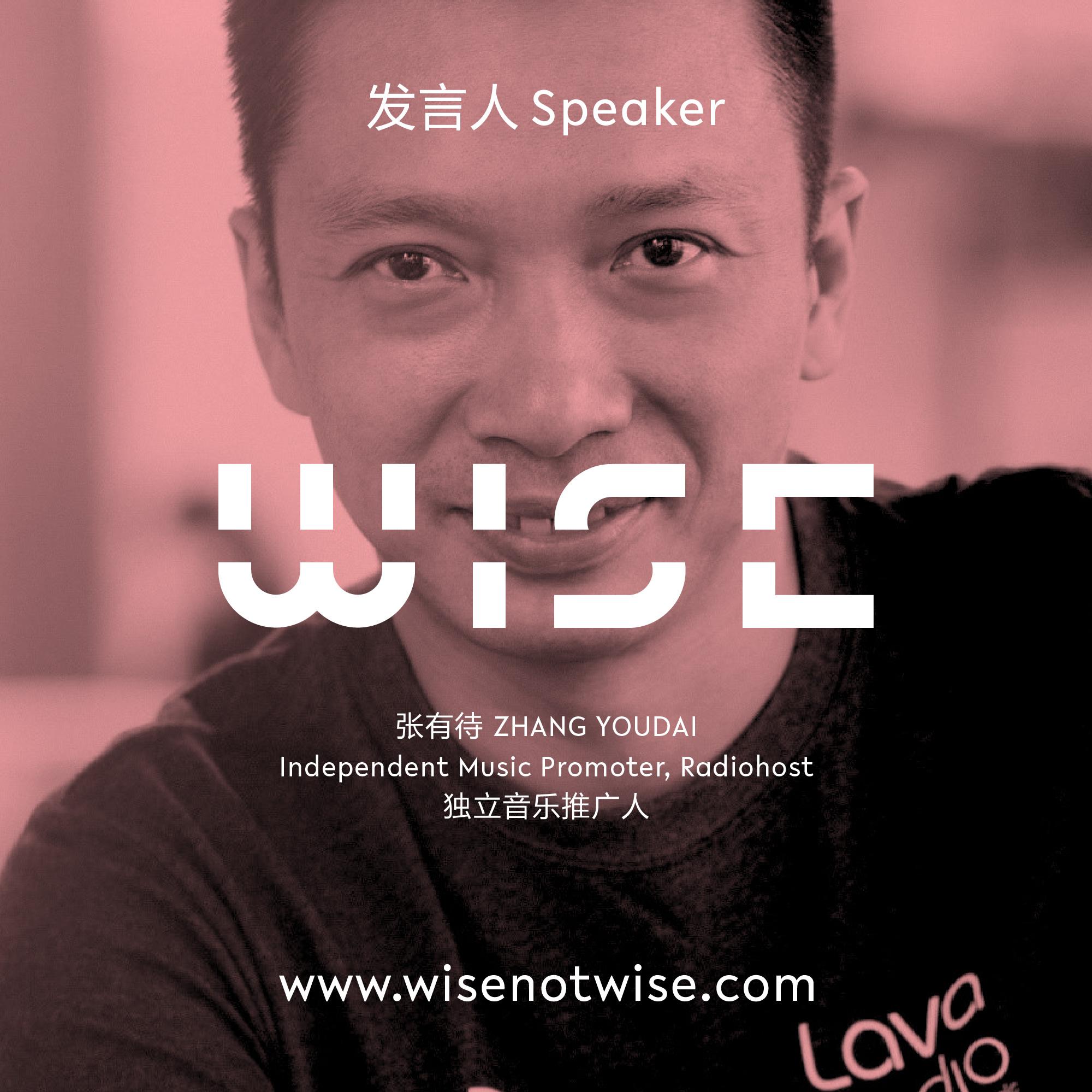 Zhang Youdai, Radiohost