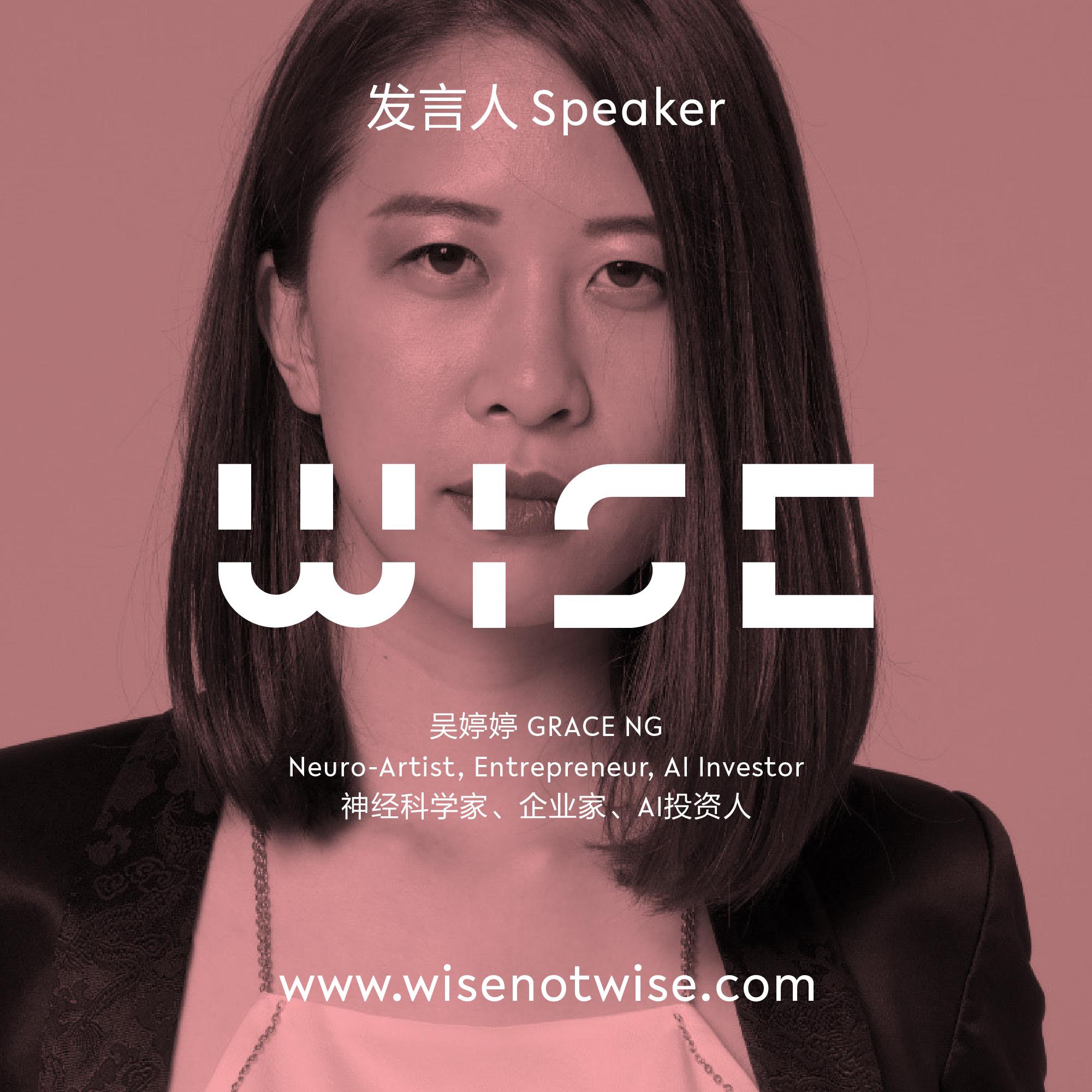 Grace Ng, Neuro-Artist, A.I. Investor