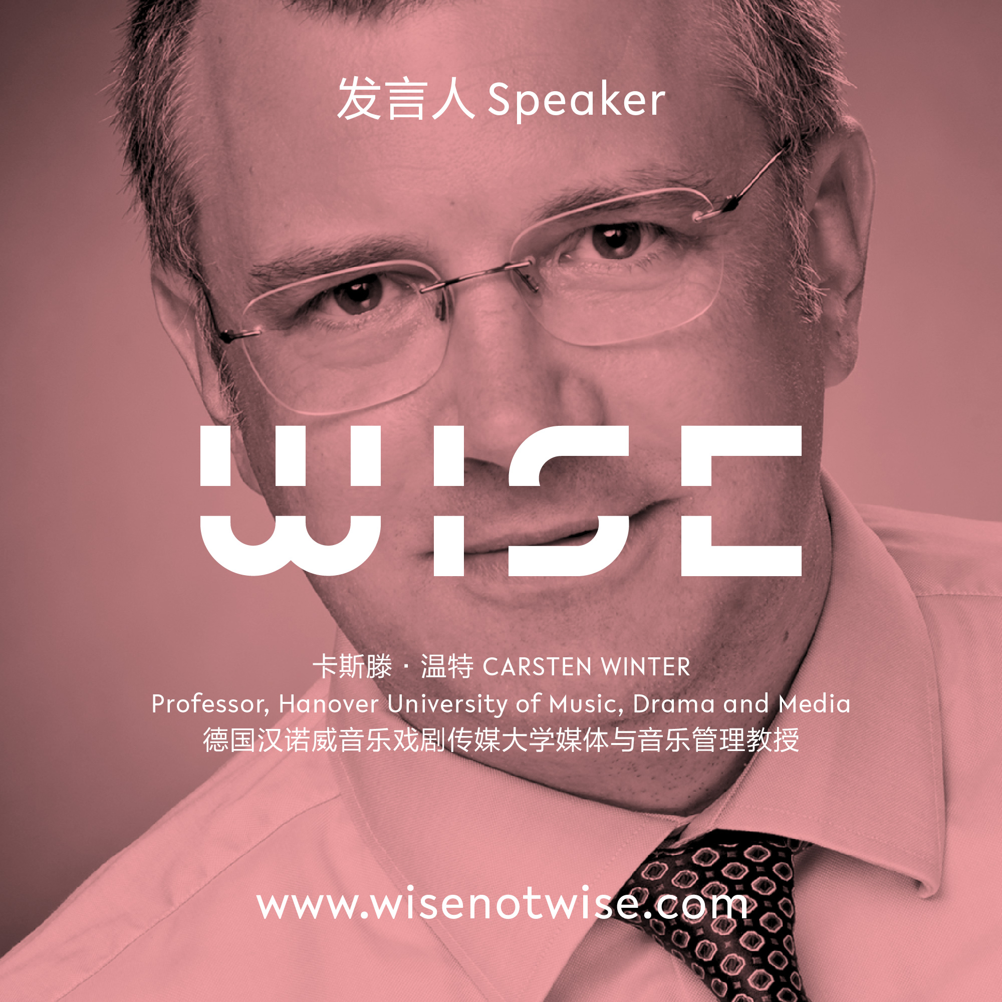 Carsten Winter, 德国汉诺威音乐戏剧传媒大学媒体与音乐管理教授