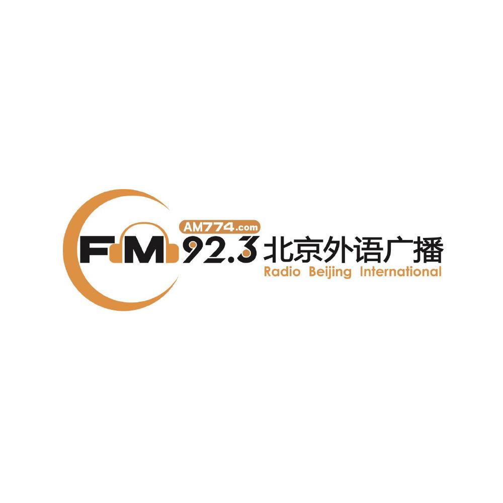 FM_92_3_1000.jpg
