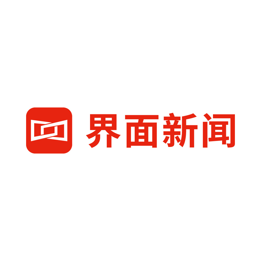INTERFACE_NEWS界面新闻_1000.jpg