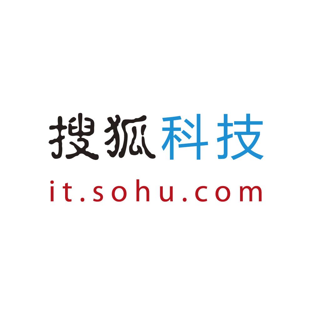 IT_SOHU_1000.jpg