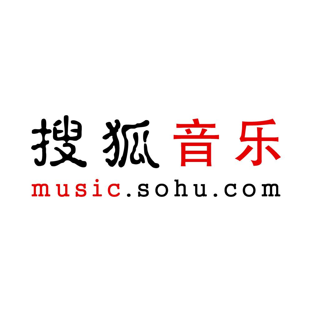 MUSIC_SOHU_1000.jpg